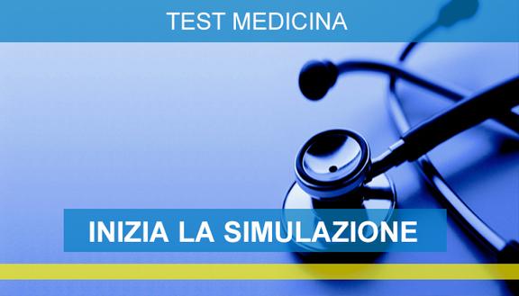 Test ammissione medicina i trucchi per rispondere ai quiz for Simulazione medicina