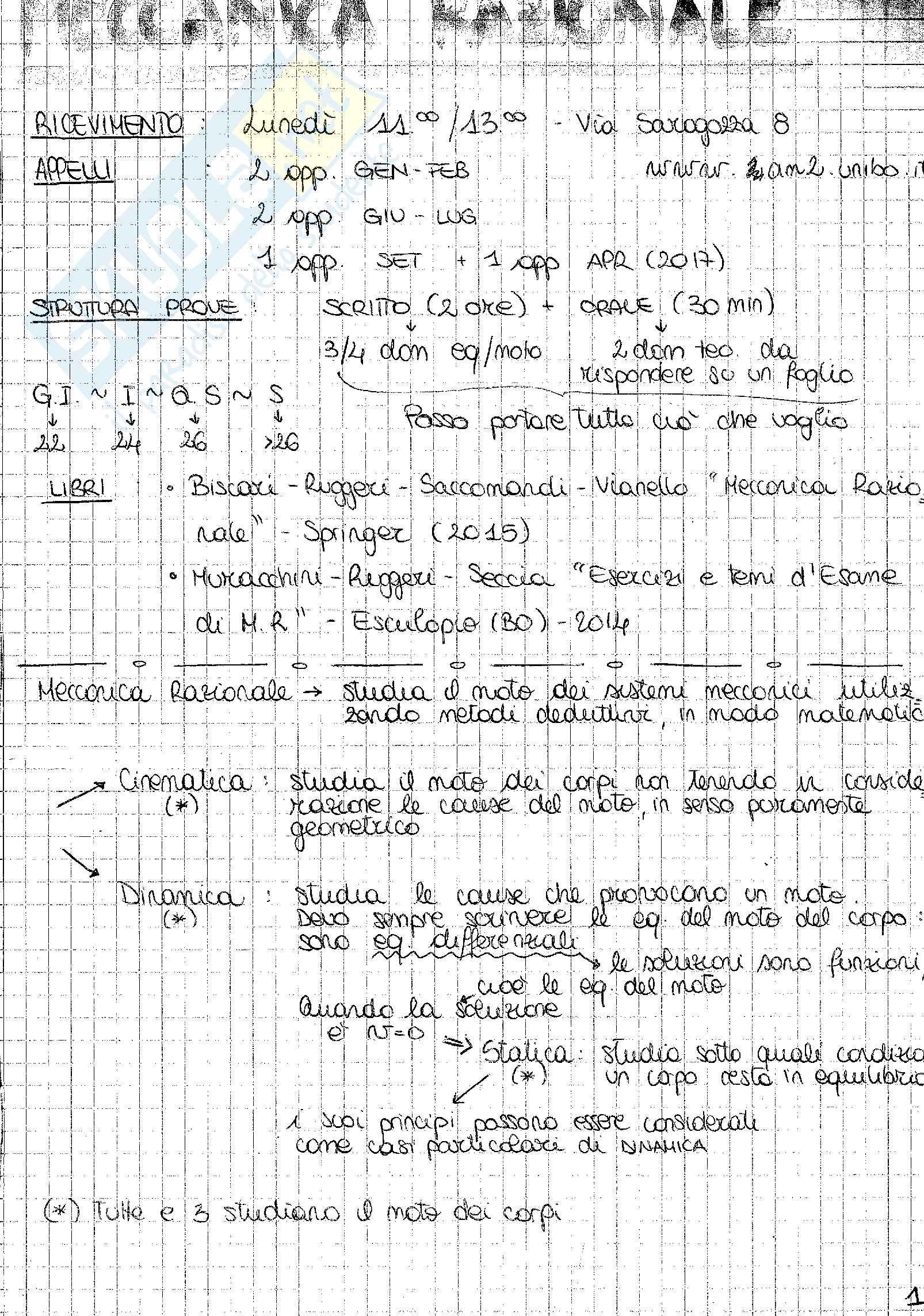 Appunti meccanica razionale
