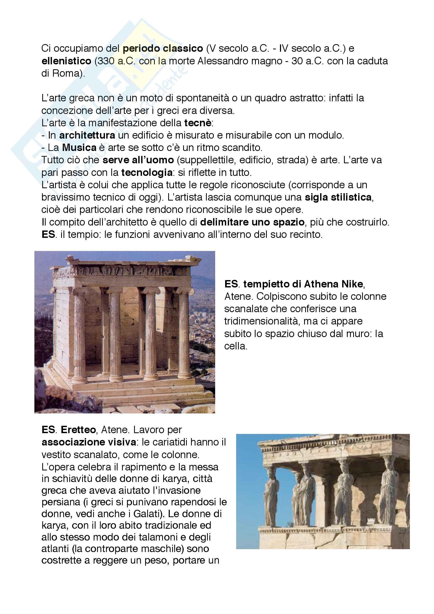 5 Polis Greca