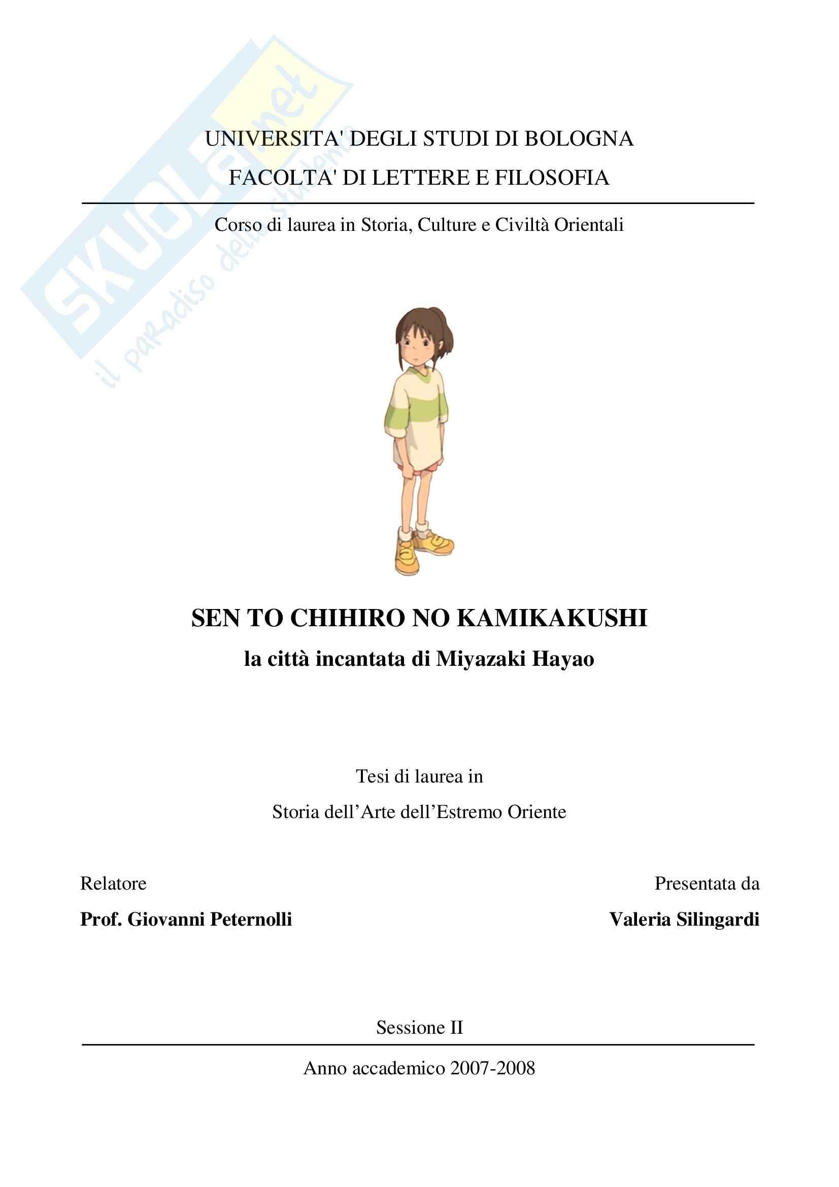 Tesi - La città incantata di Miyazaki Hayao