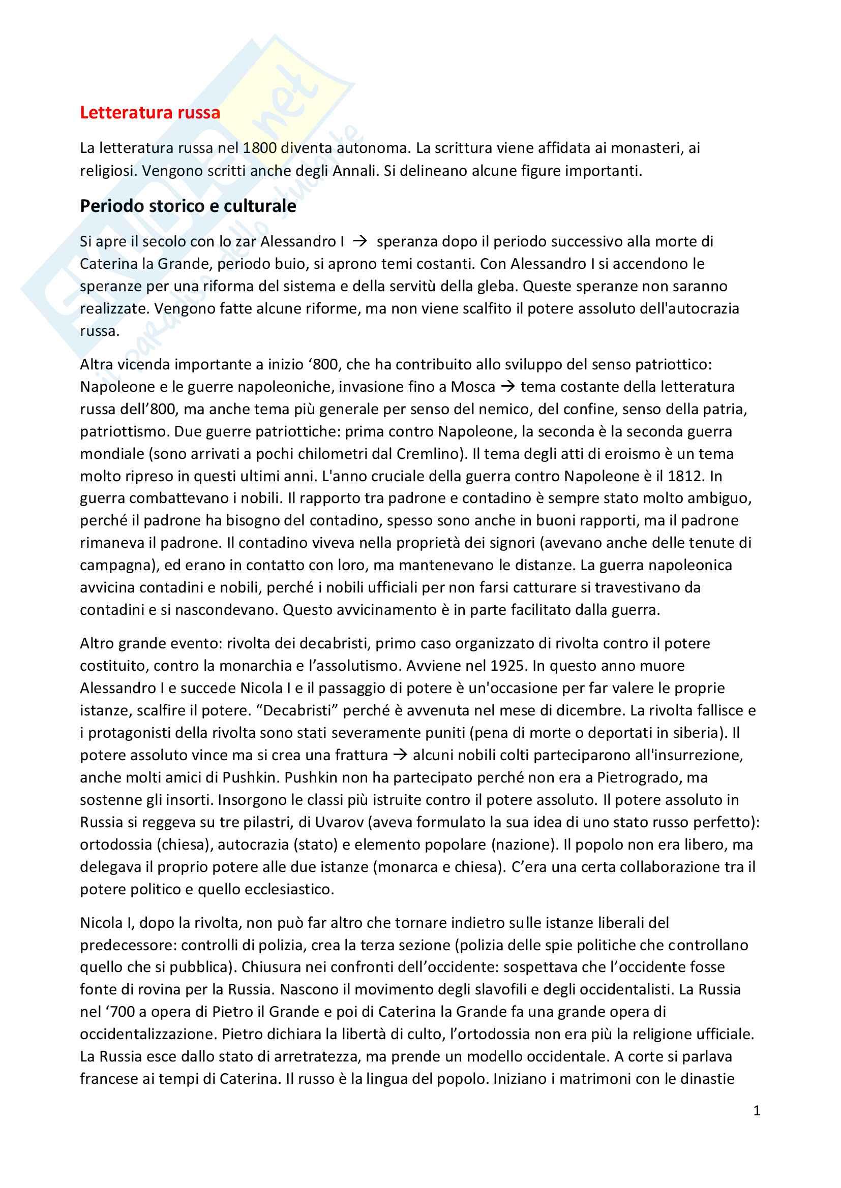Appunti del corso di letteratura russa della prof. Elda Garetto