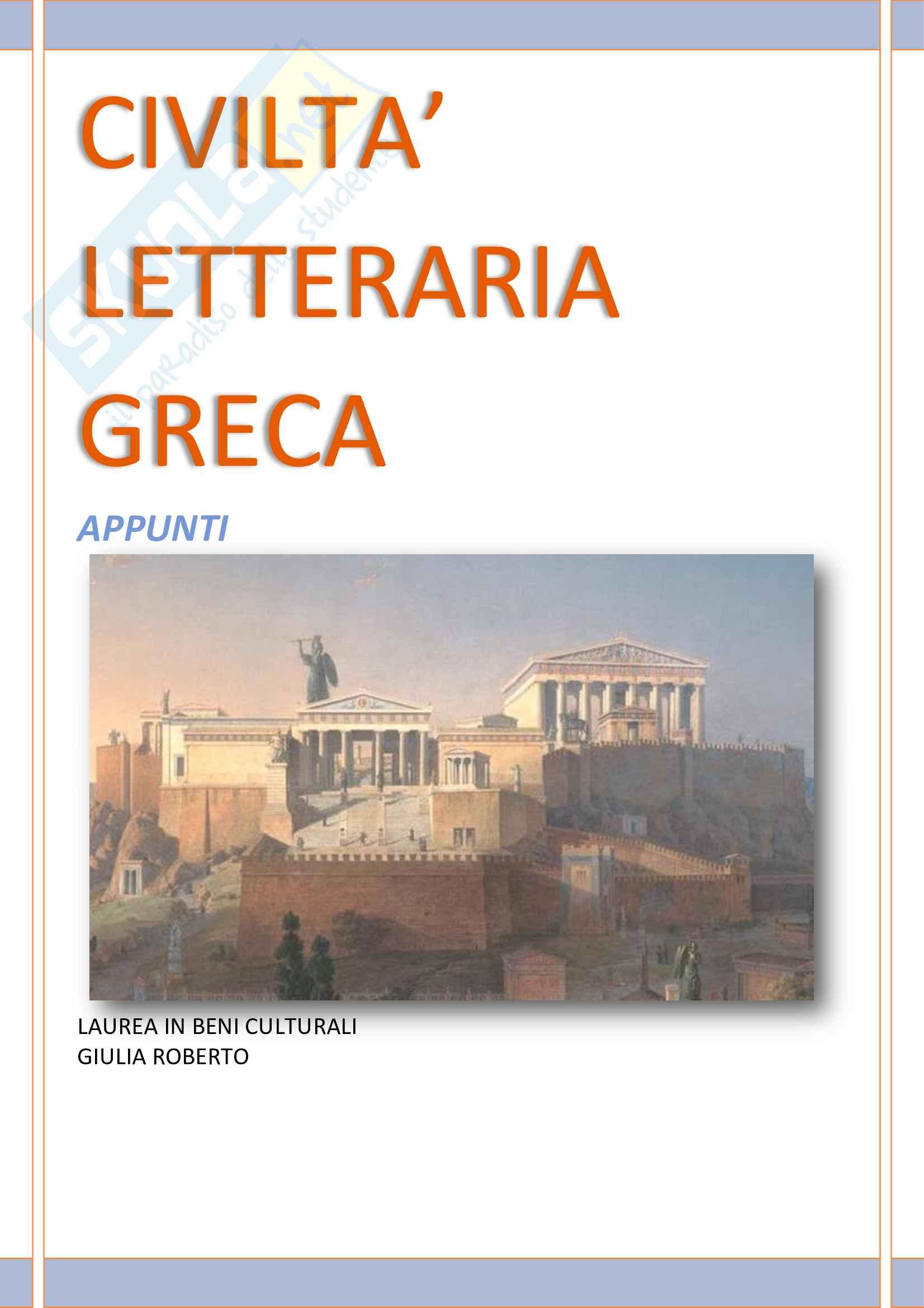 Civiltà letteraria greca - Appunti Pag. 1
