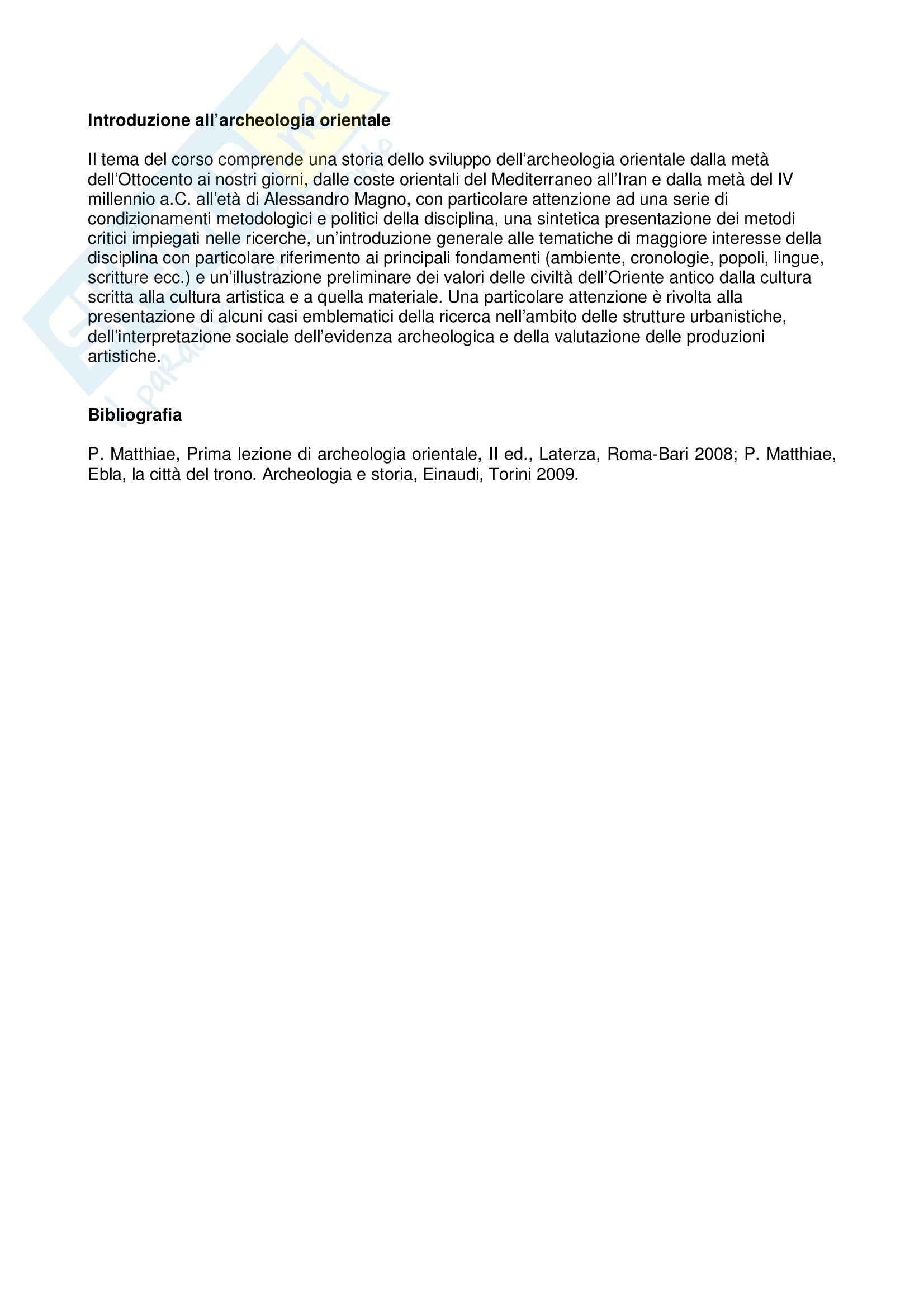 Archeologia orientale - Introduzione