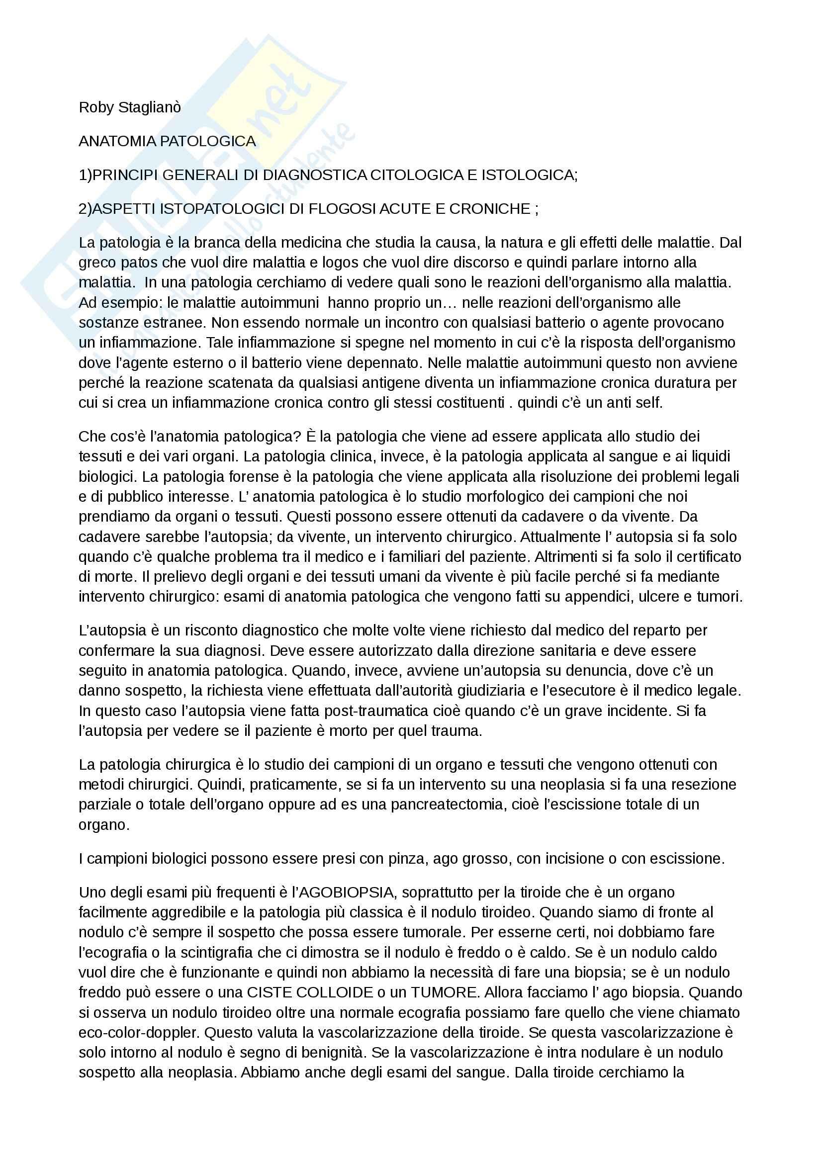 Diagnostica citologica e istologica, Anatomia patologica