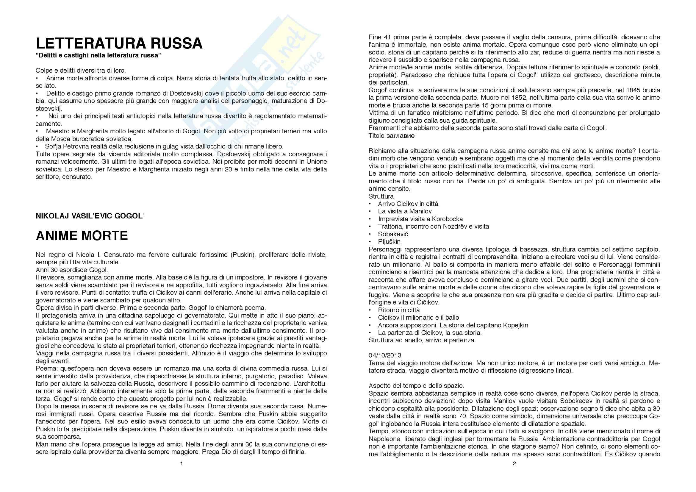 Letteratura russa II - Appunti