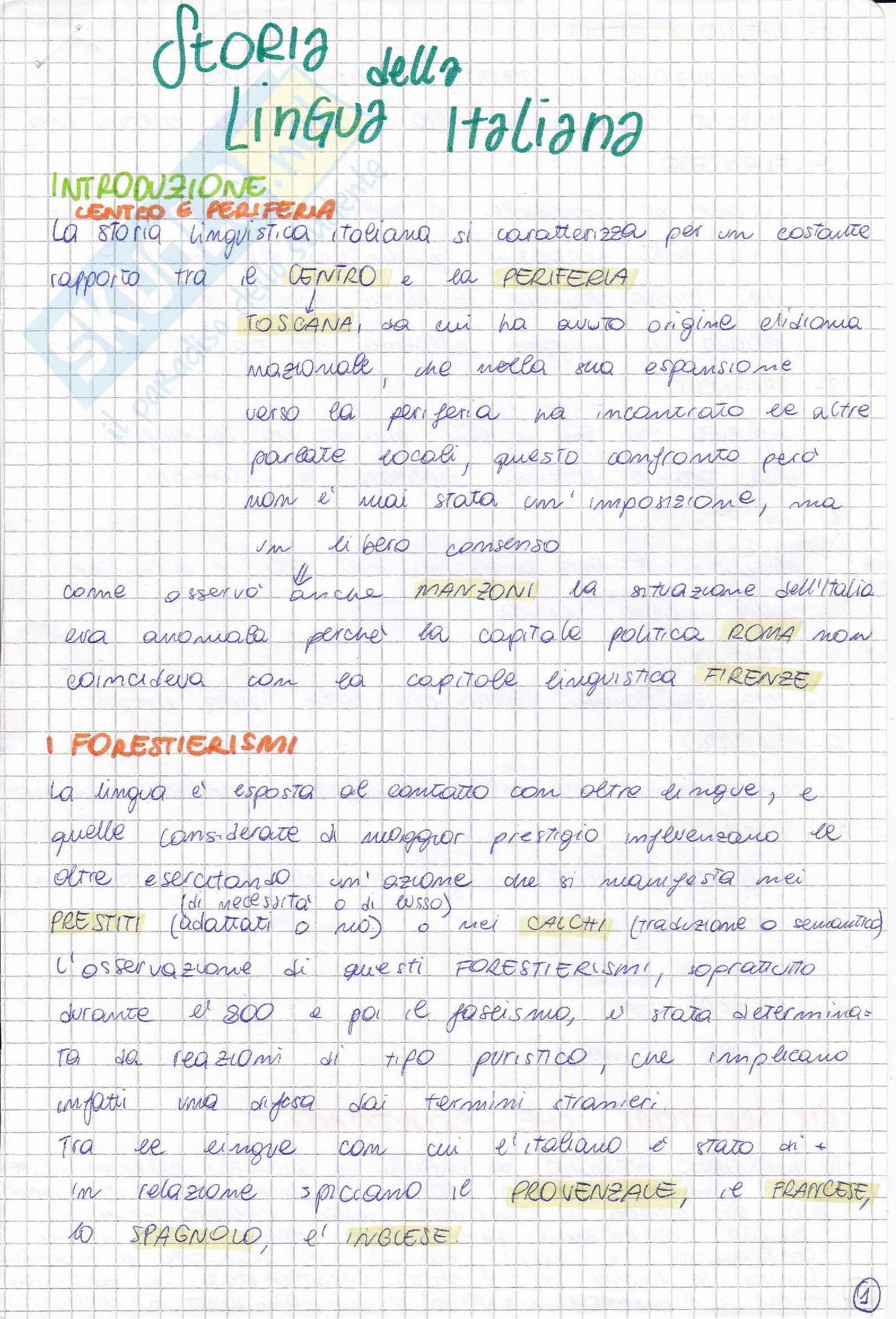 Riassunto esame Storia della lingua italiana, prof. Girardi, libro consigliato Breve storia della lingua italiana, Marazzini