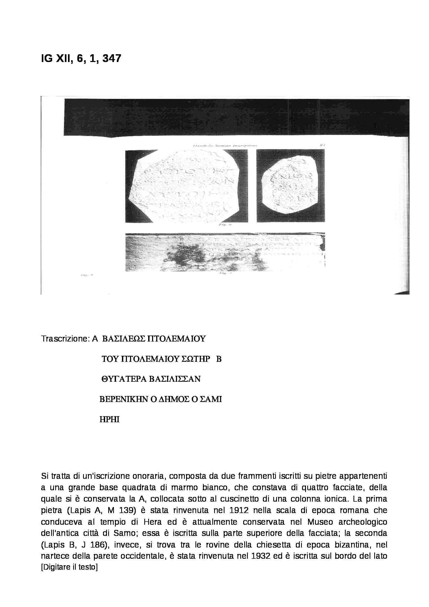 "Epigrafia greca - esercitazione sull'epigrafe ""IG XII, 6, 1, 347"