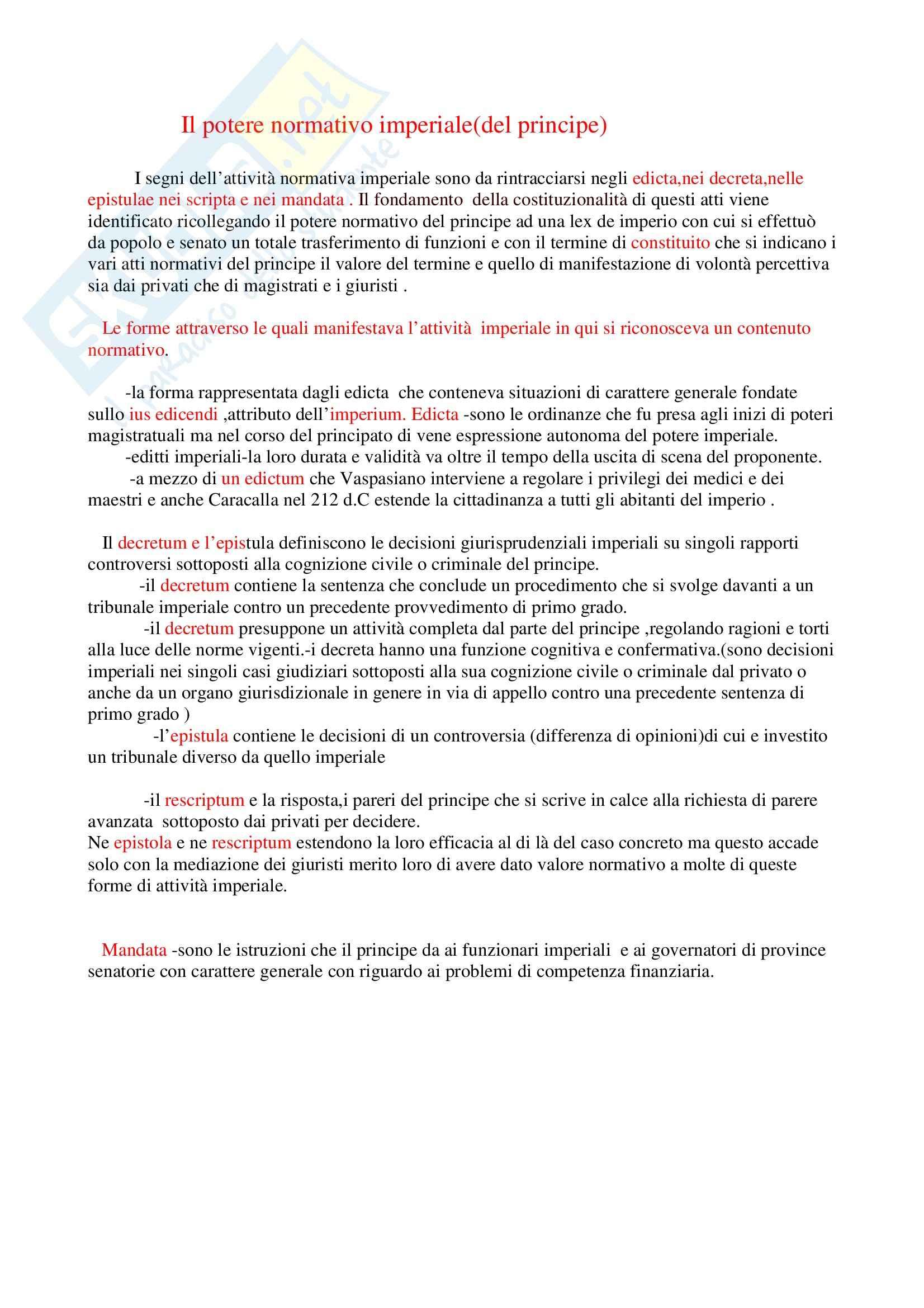 Diritto romano - il potere normativo imperiale del principe