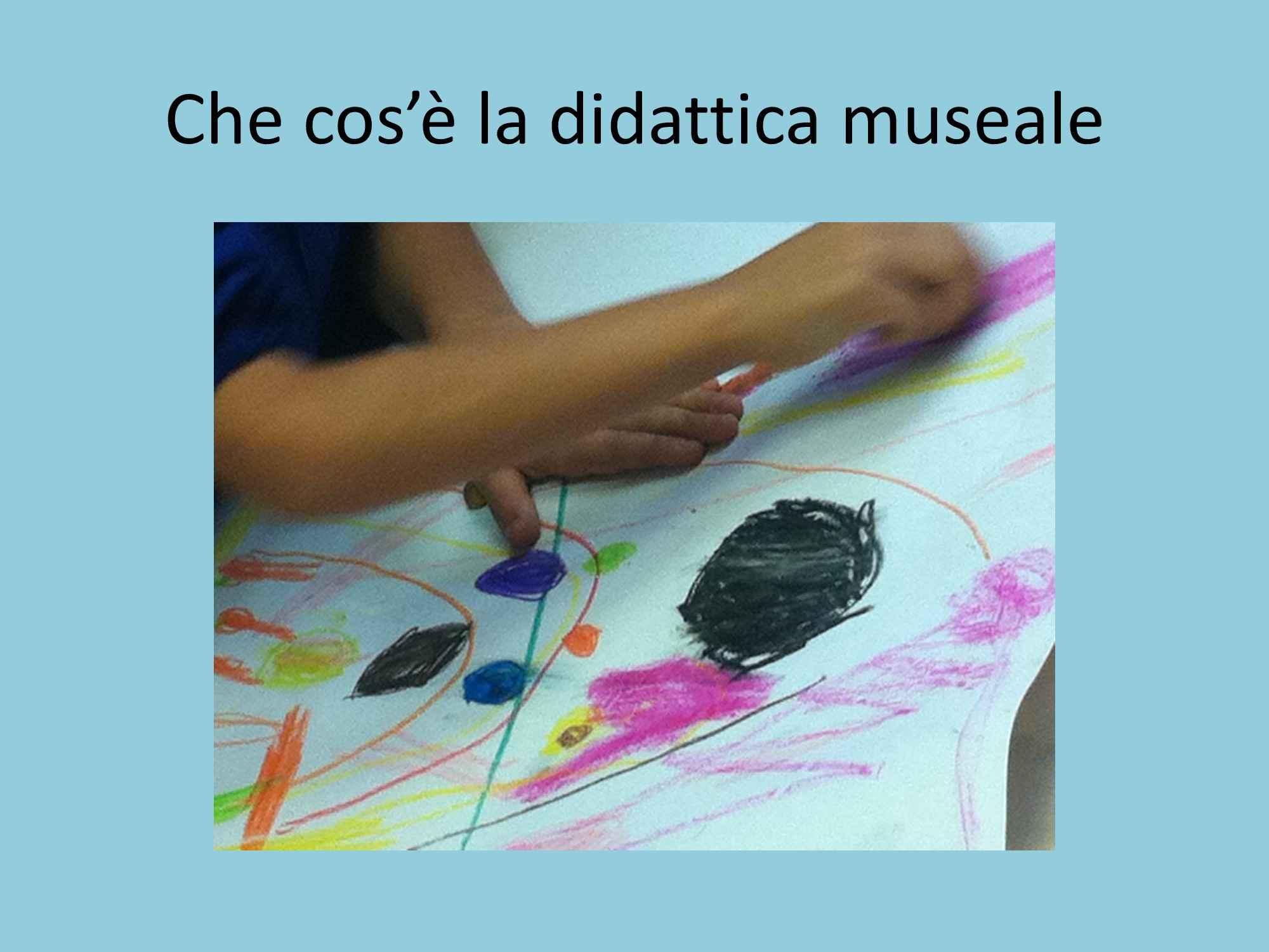 Didattica museale, Dispensa di Storia dell'arte
