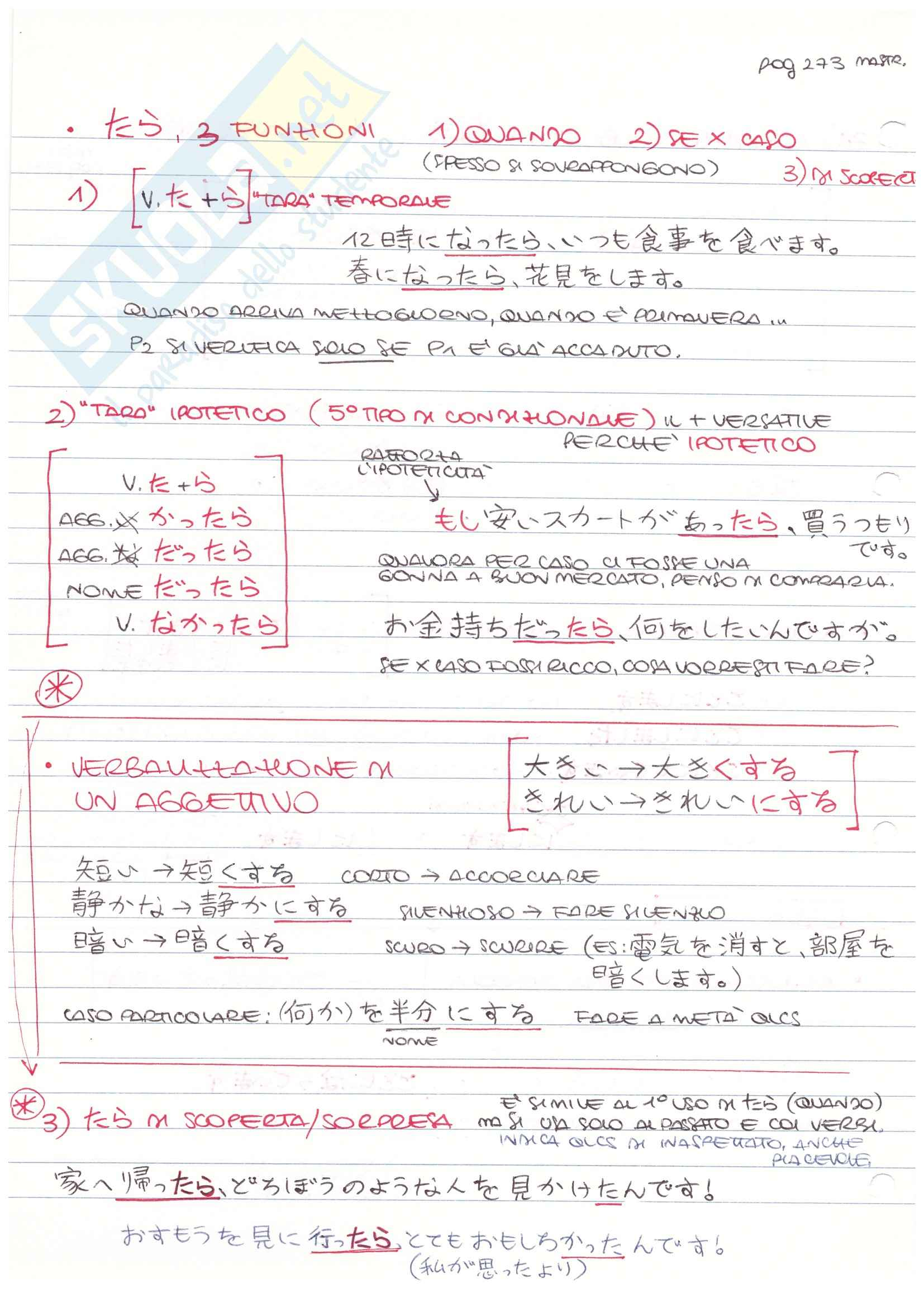 Lingua giapponese 3 - grammatica Pag. 11