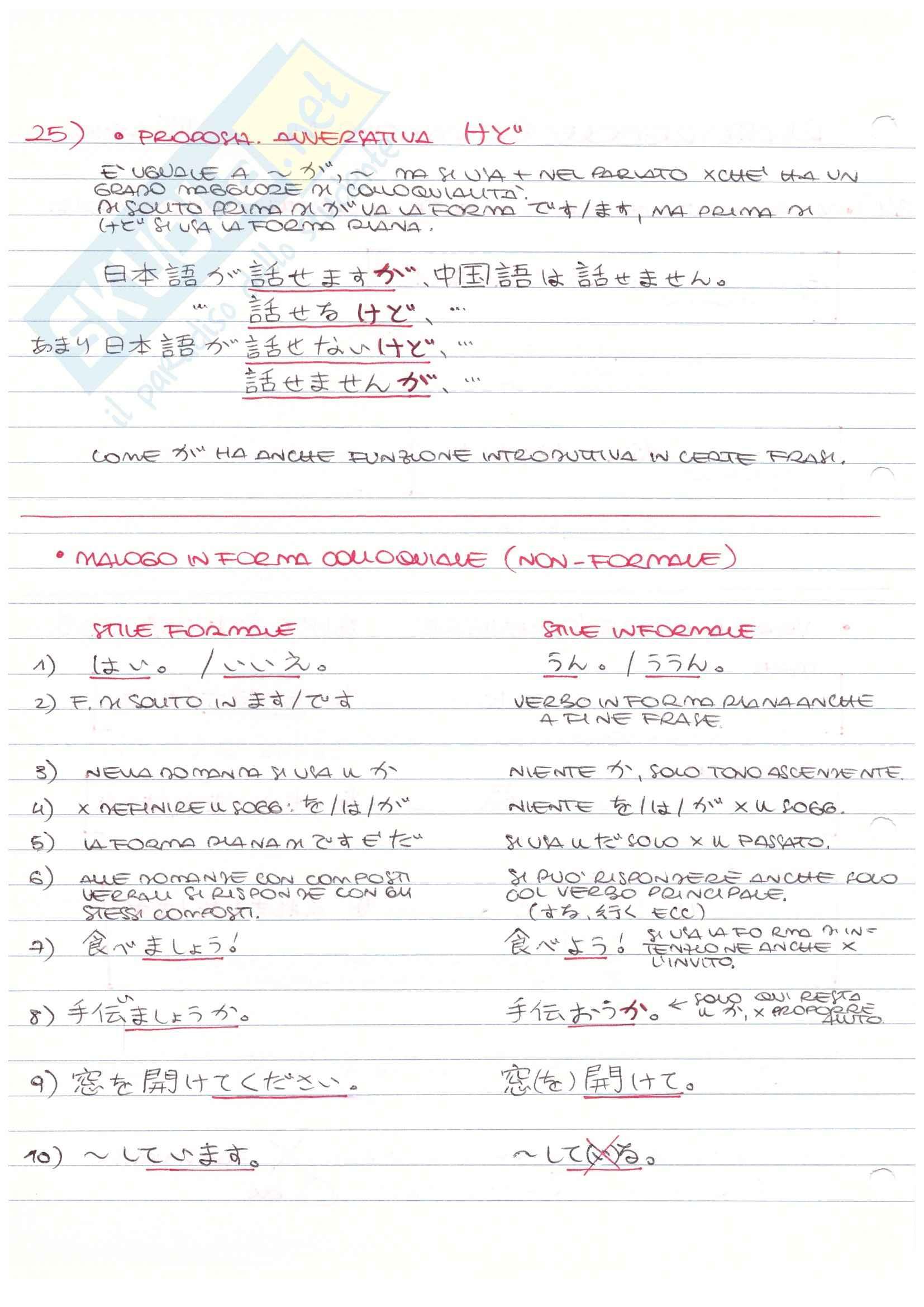 Lingua giapponese 3 - grammatica Pag. 2
