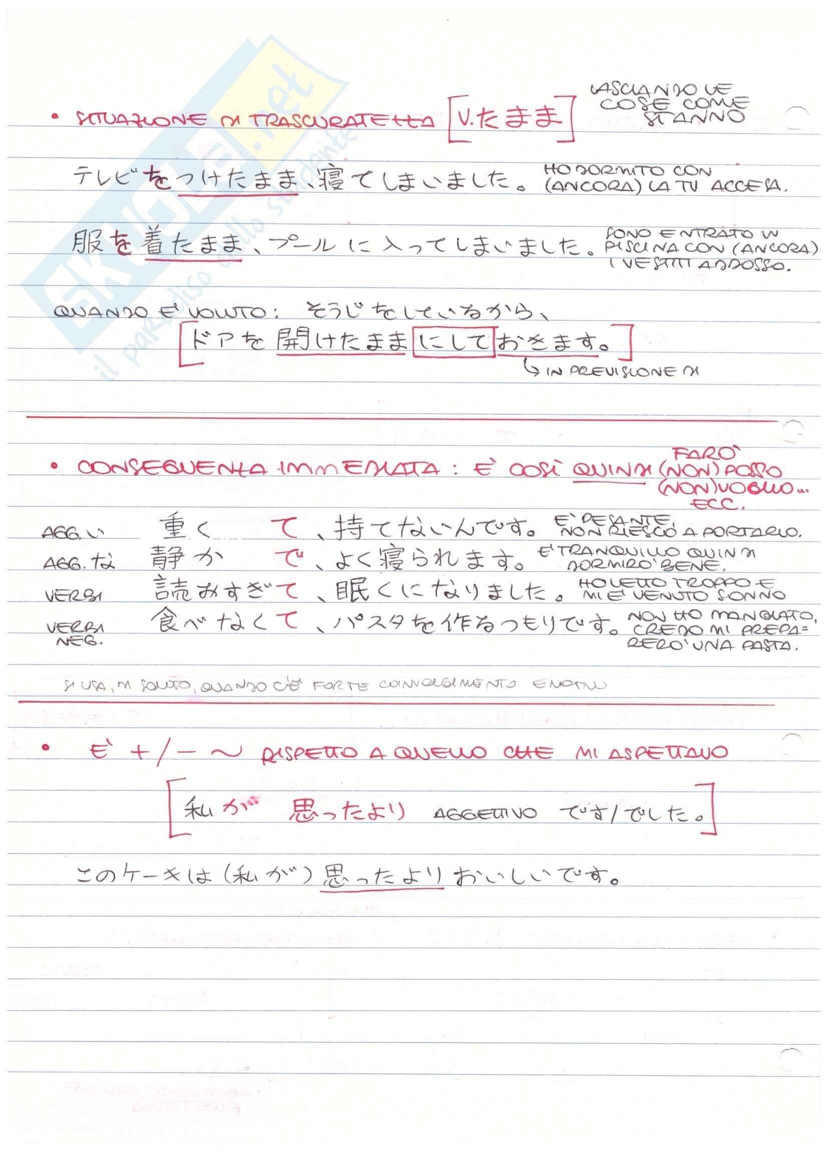 Lingua giapponese 3 - grammatica Pag. 6
