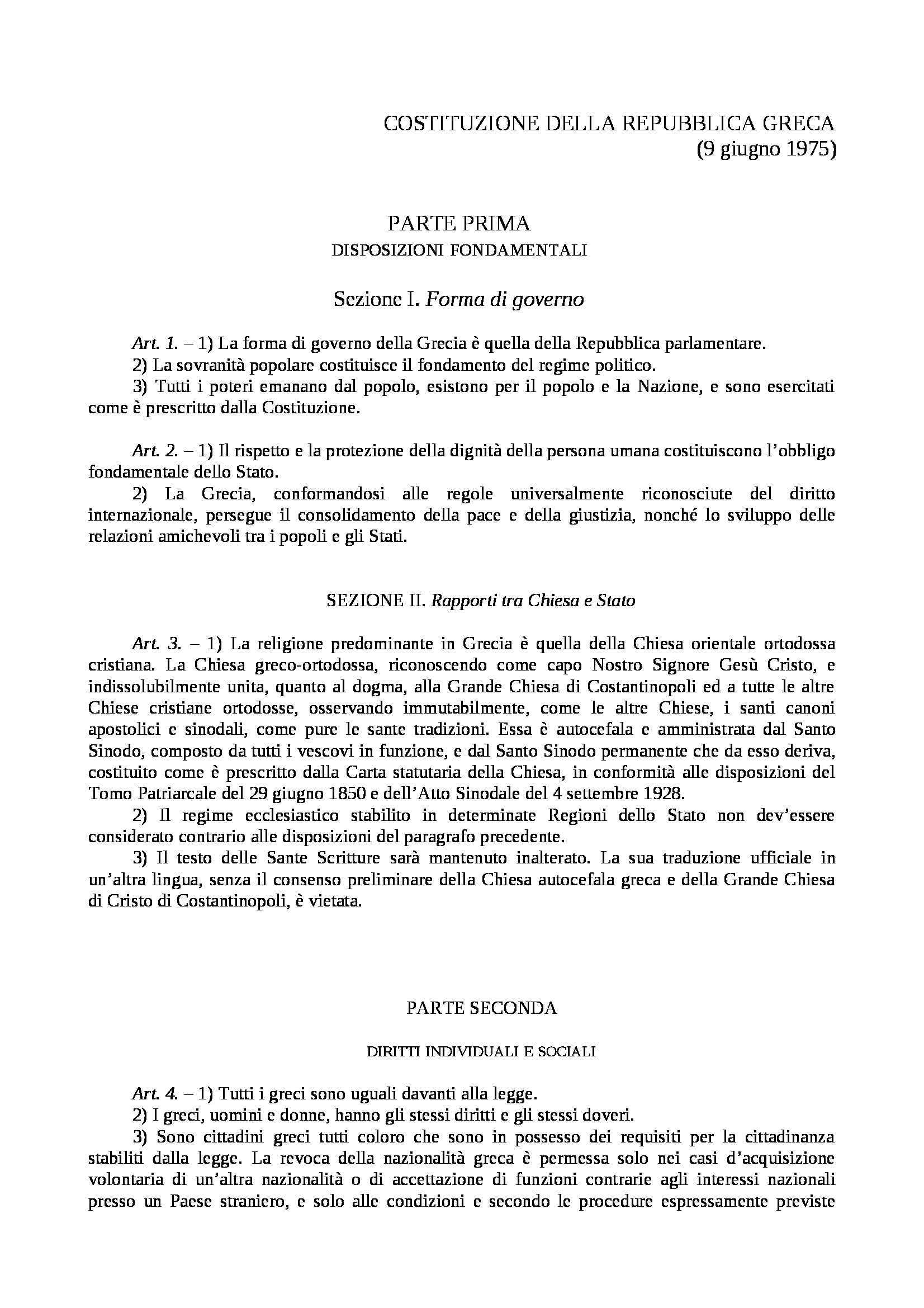 Grecia - Costituzione