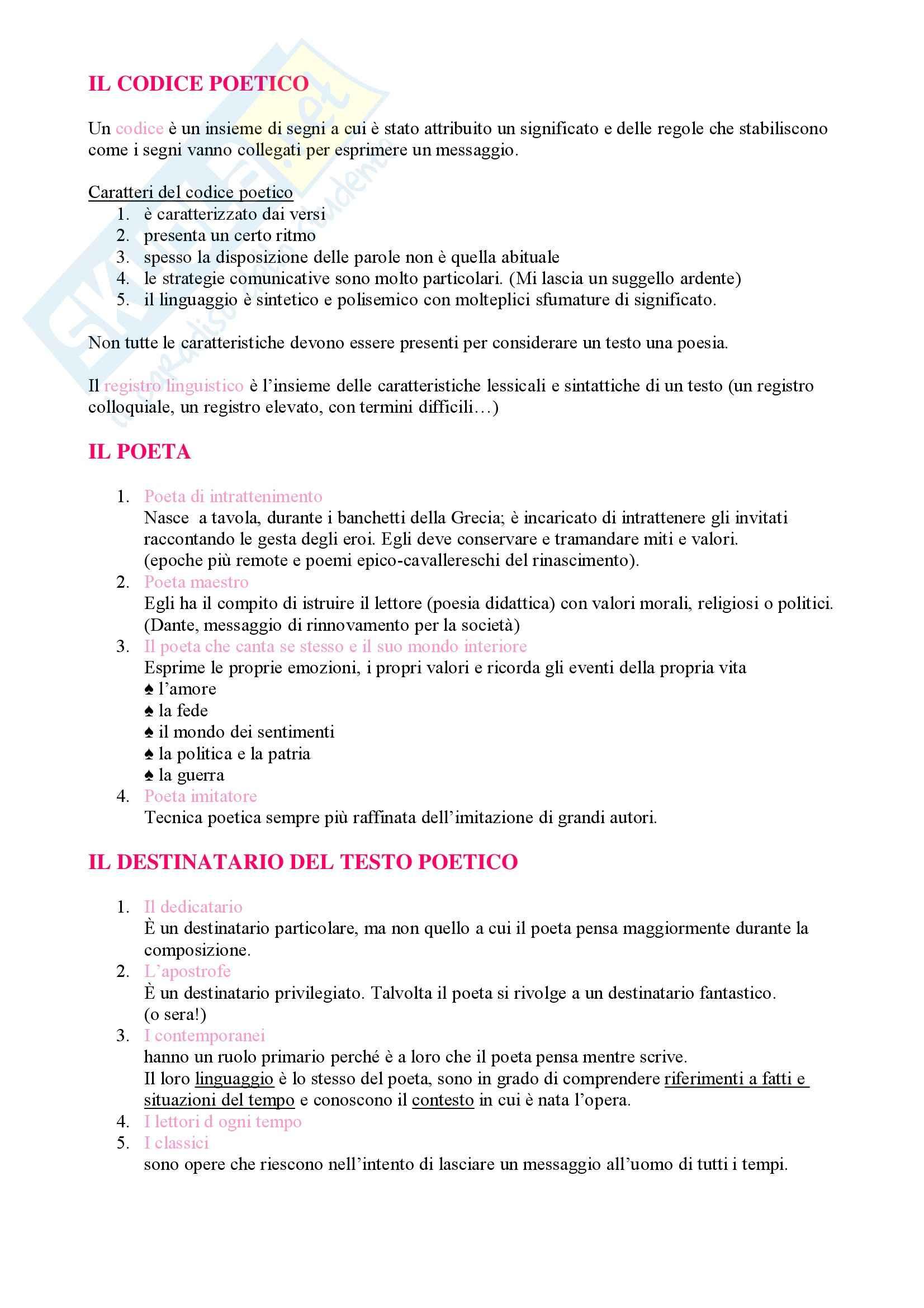Letteratura italiana – Analisi testo poetico