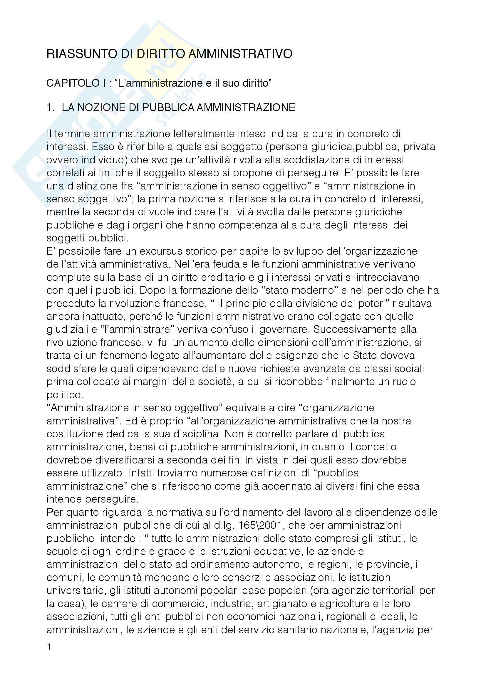 Riassunto di Diritto Amministrativo, Nozioni principali di diritto amministrativo