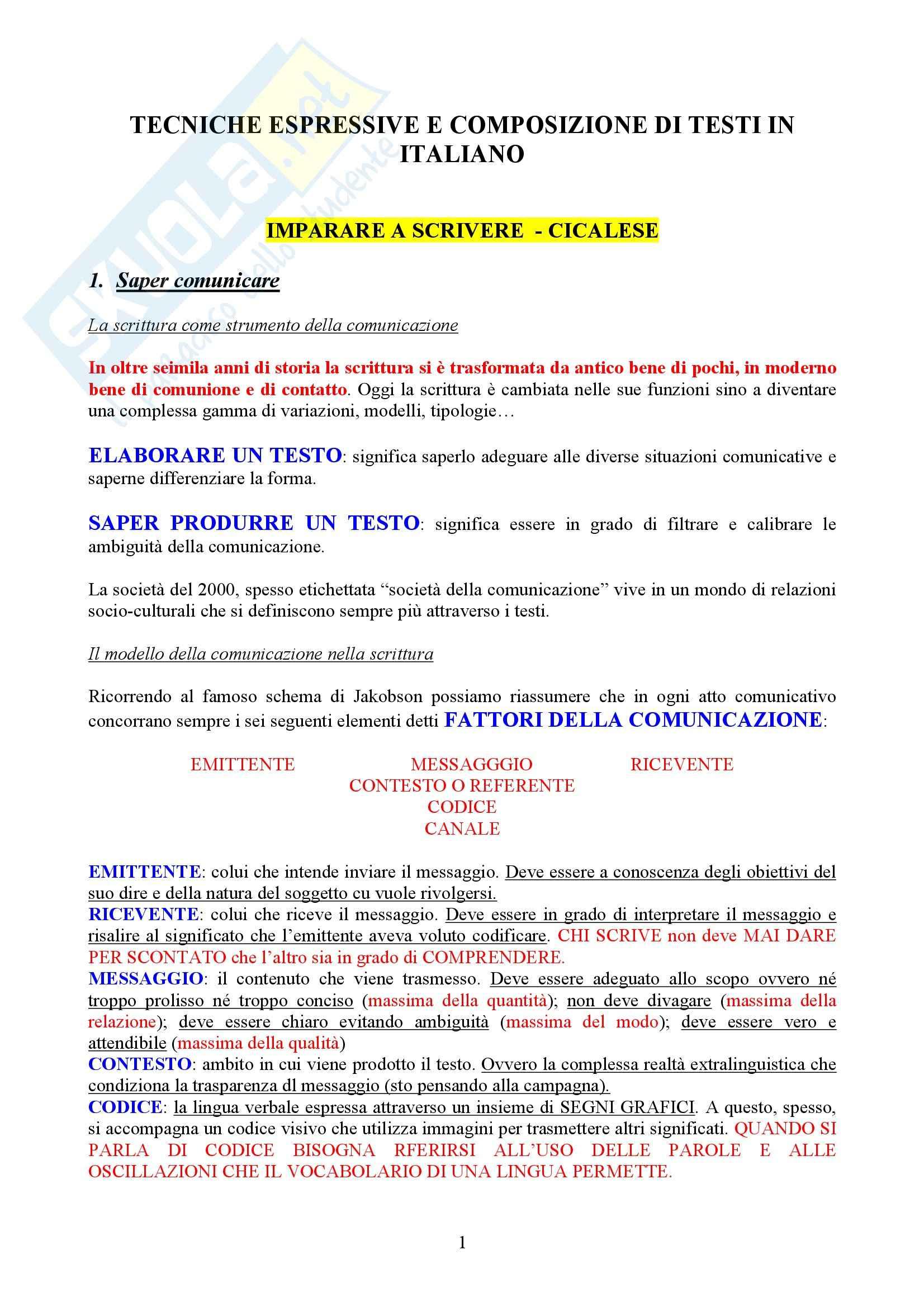 Tecniche espressive e composizione testi in italiano - imparare a scrivere - Cicalese