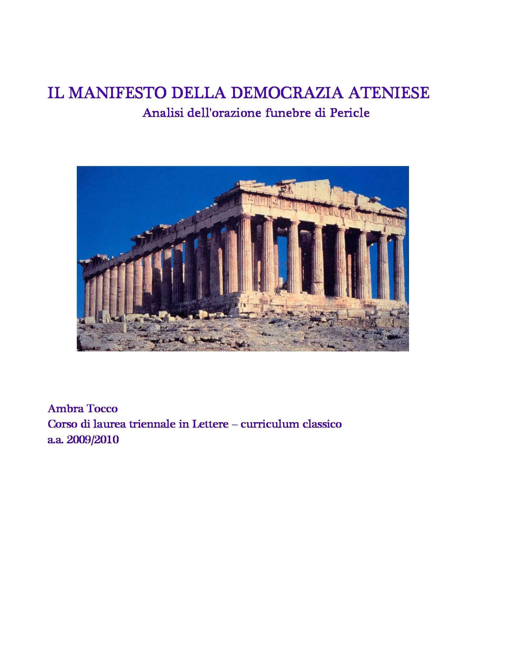 Storia greca - Epitafio di Pericle come manifesto della democrazia ateniese