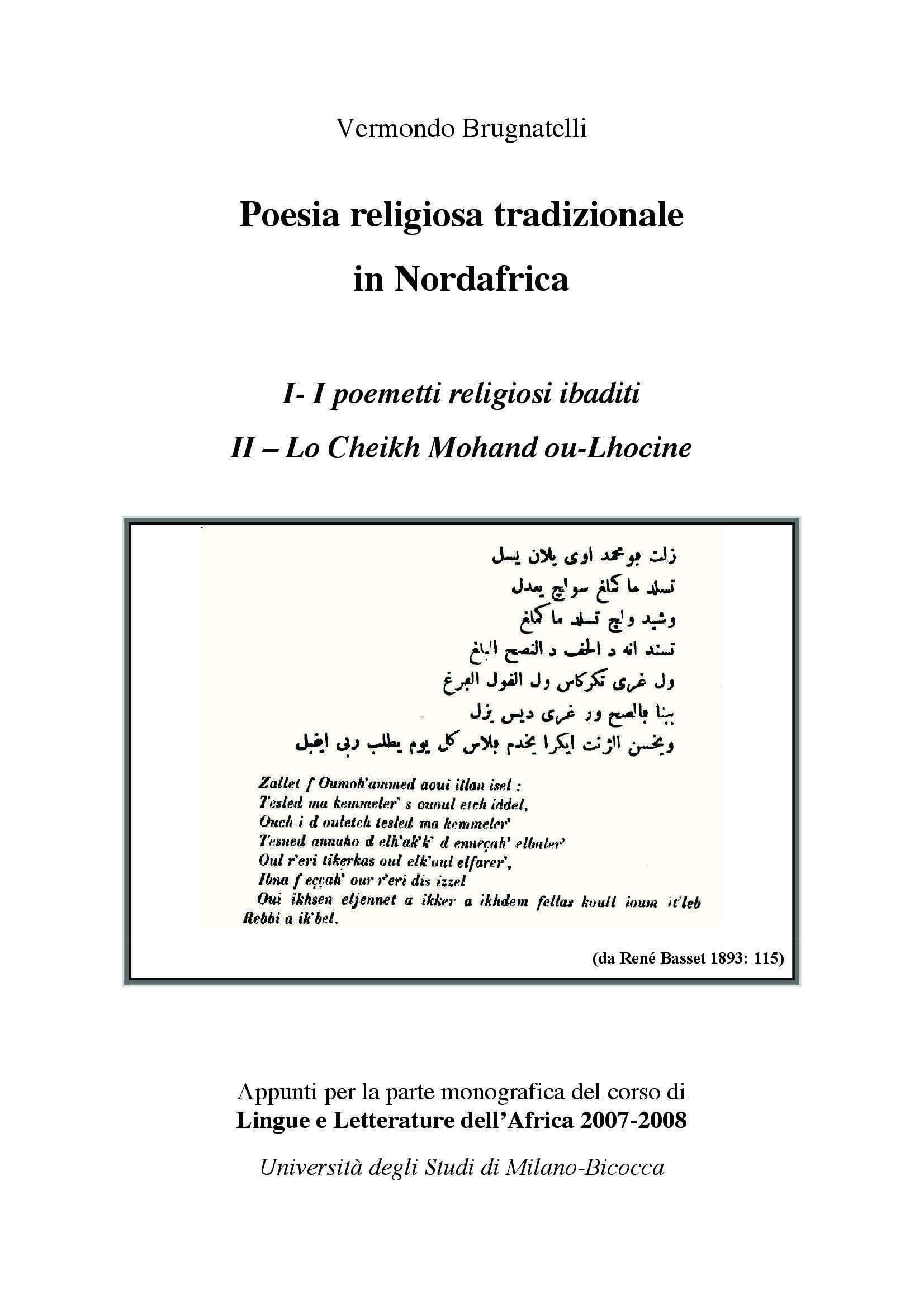 Poesia religiosa tradizionale in Nordafrica
