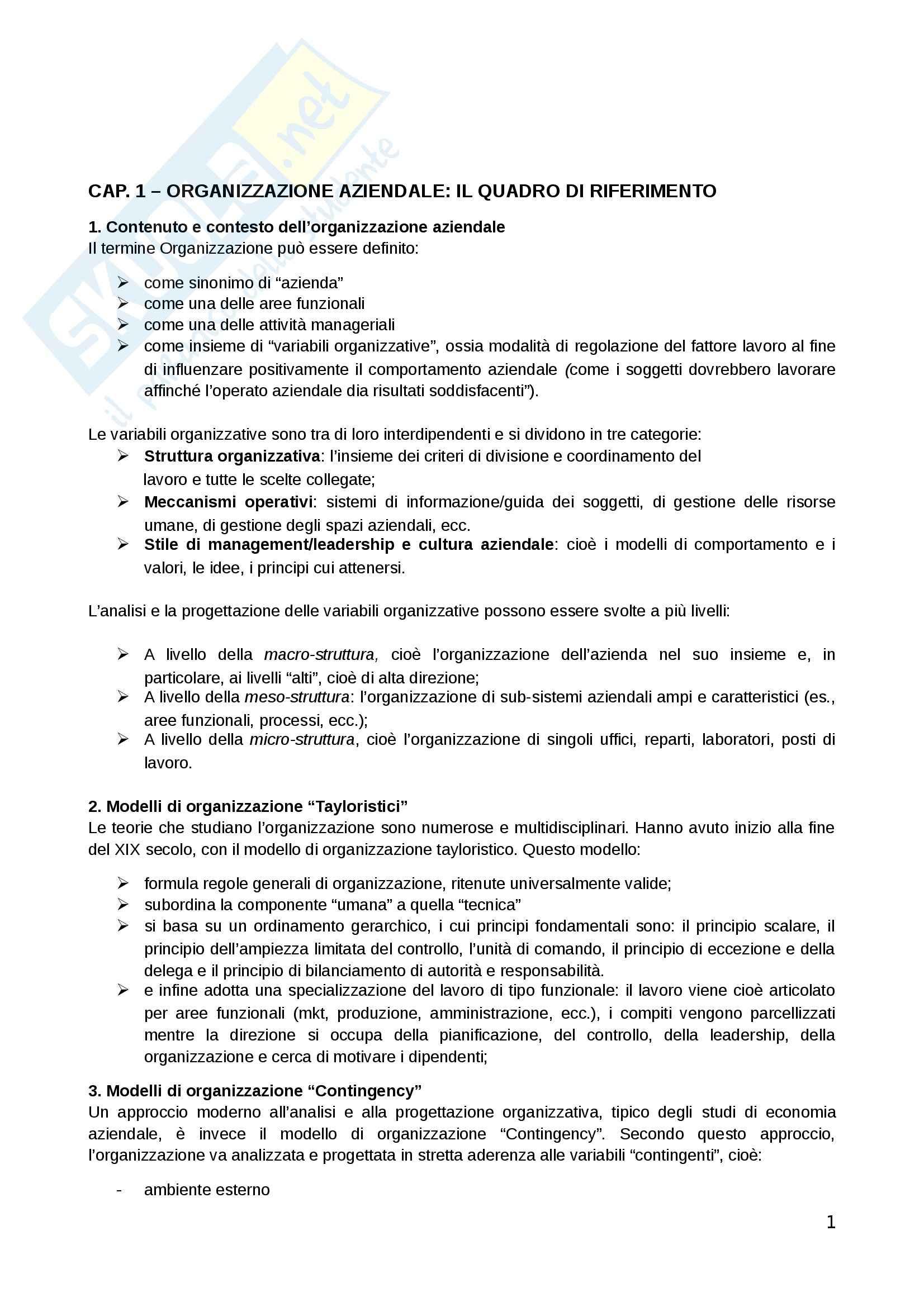 Riassunto esame Economia Aziendale, prof. Baldassarre, libro consigliato Dentro l'azienda: Organizzazione e Management di Brusa