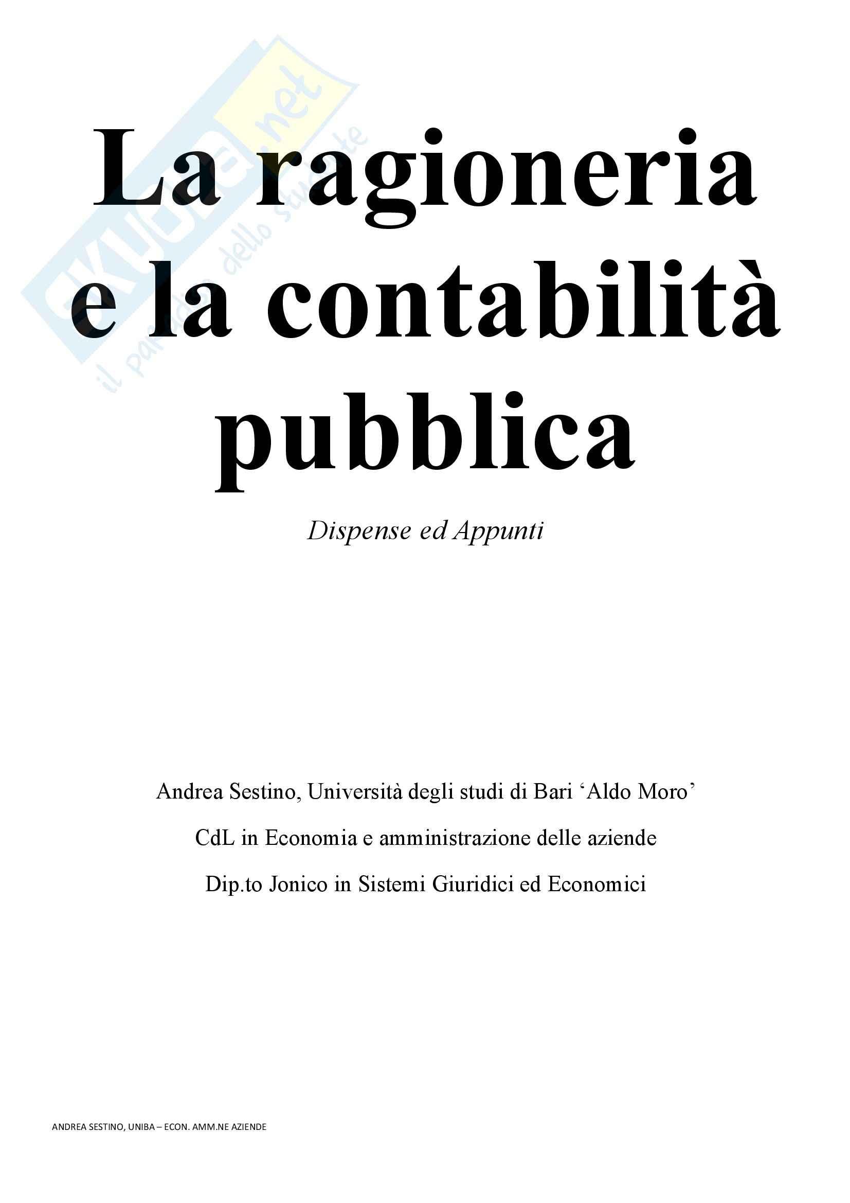 Ragioneria e contabilità pubblica, Economia amministrazioni