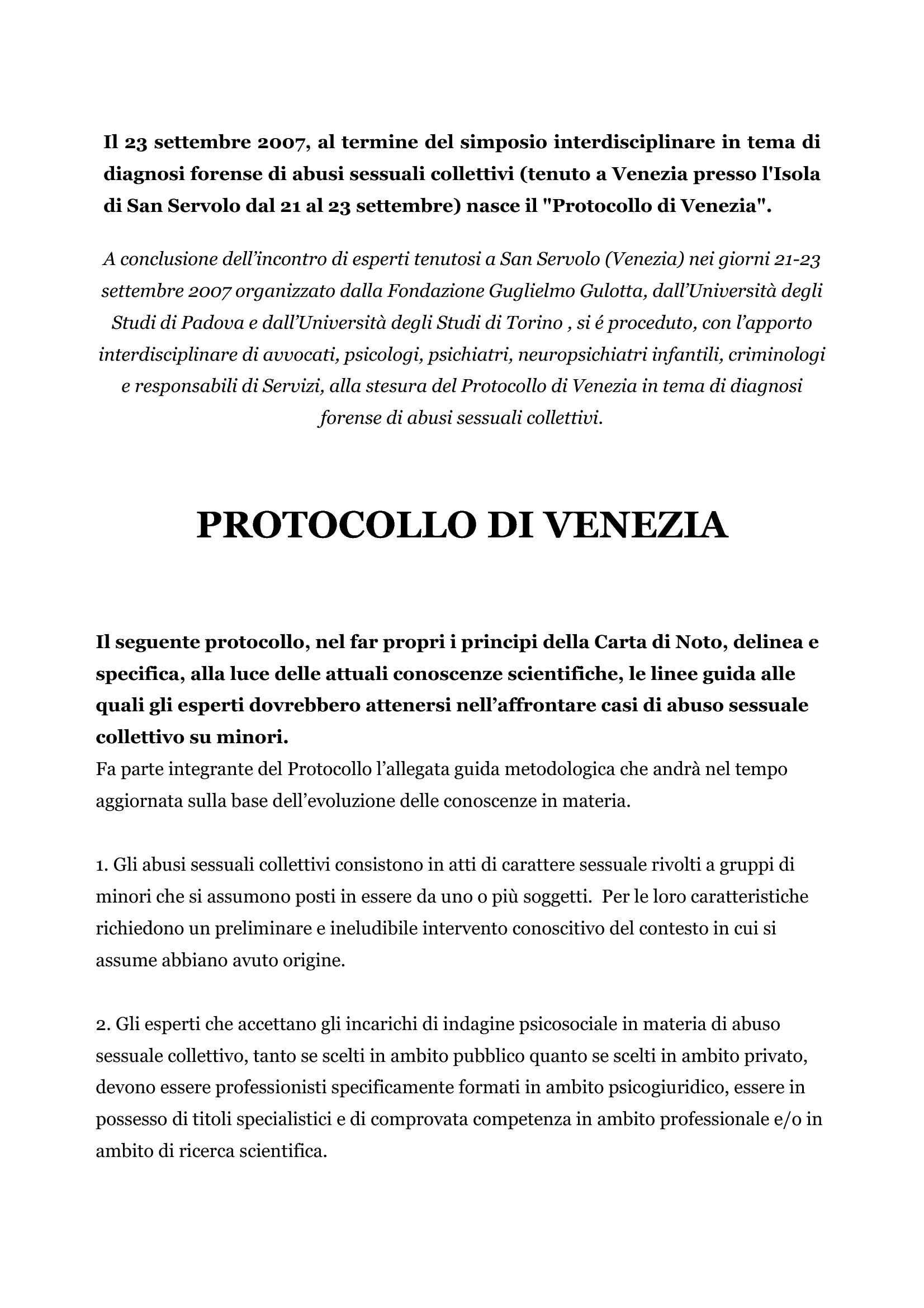 Protocollo di Venezia