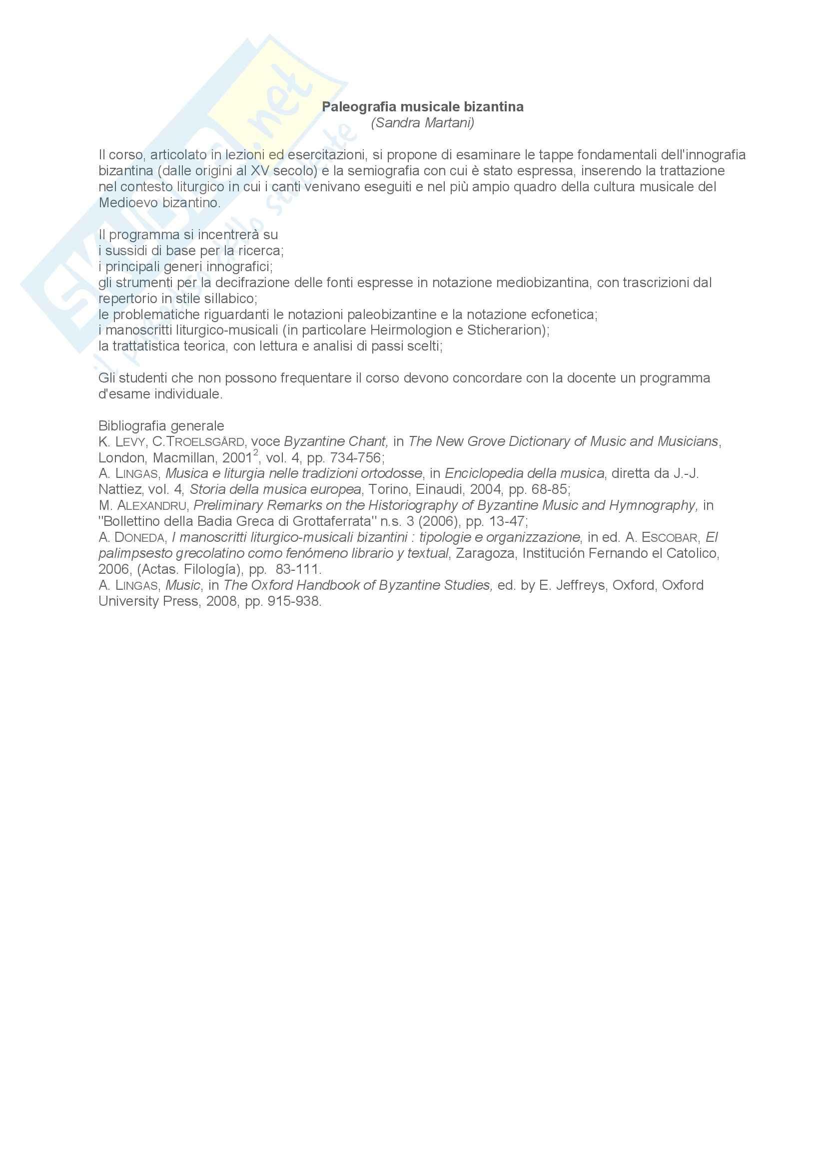 dispensa S. Martani Paleografia musicale bizantina