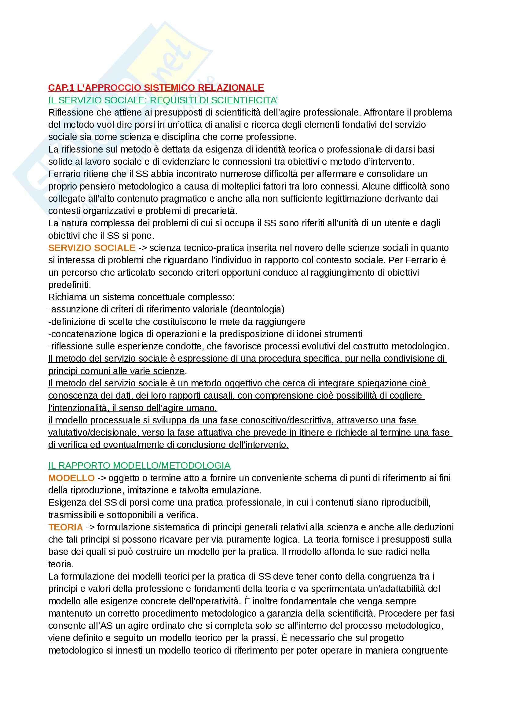 Riassunto esame Metodi e tecniche del servizio sociale, prof. Bertotti, libro consigliato Intervento sistemico, Campanini