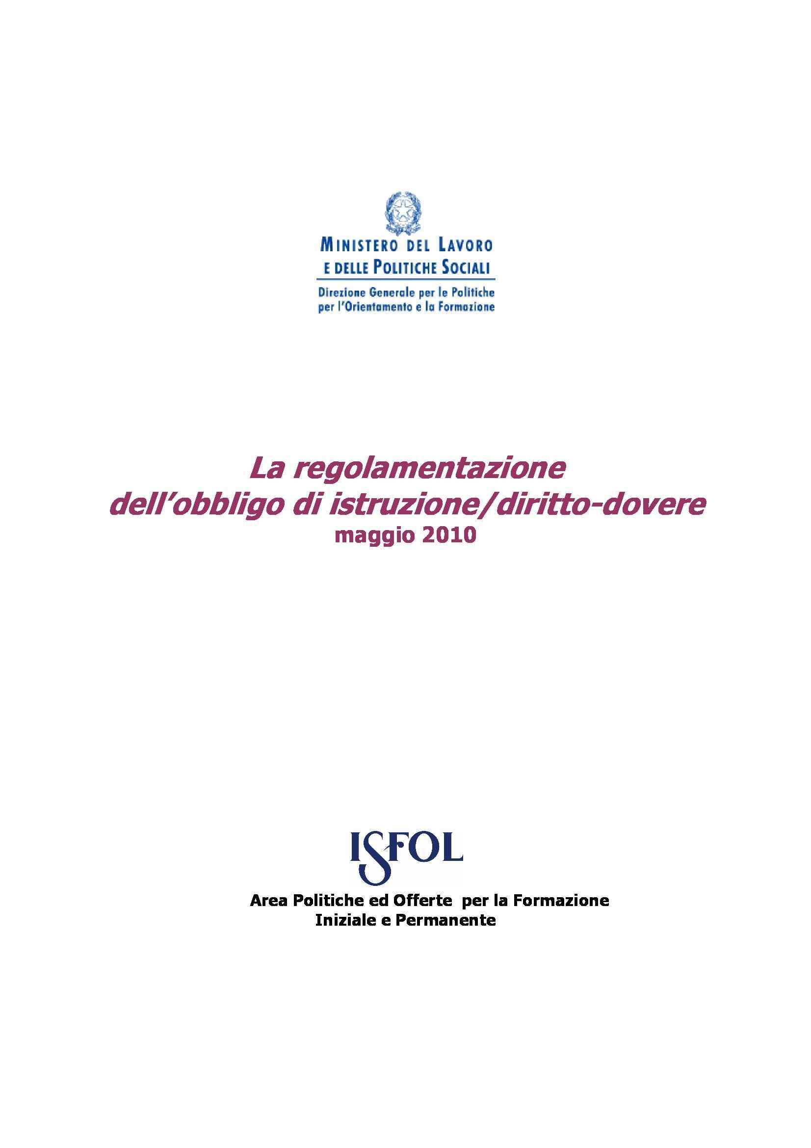 Regolamentazione dell'obbligo di istruzione/diritto-dovere