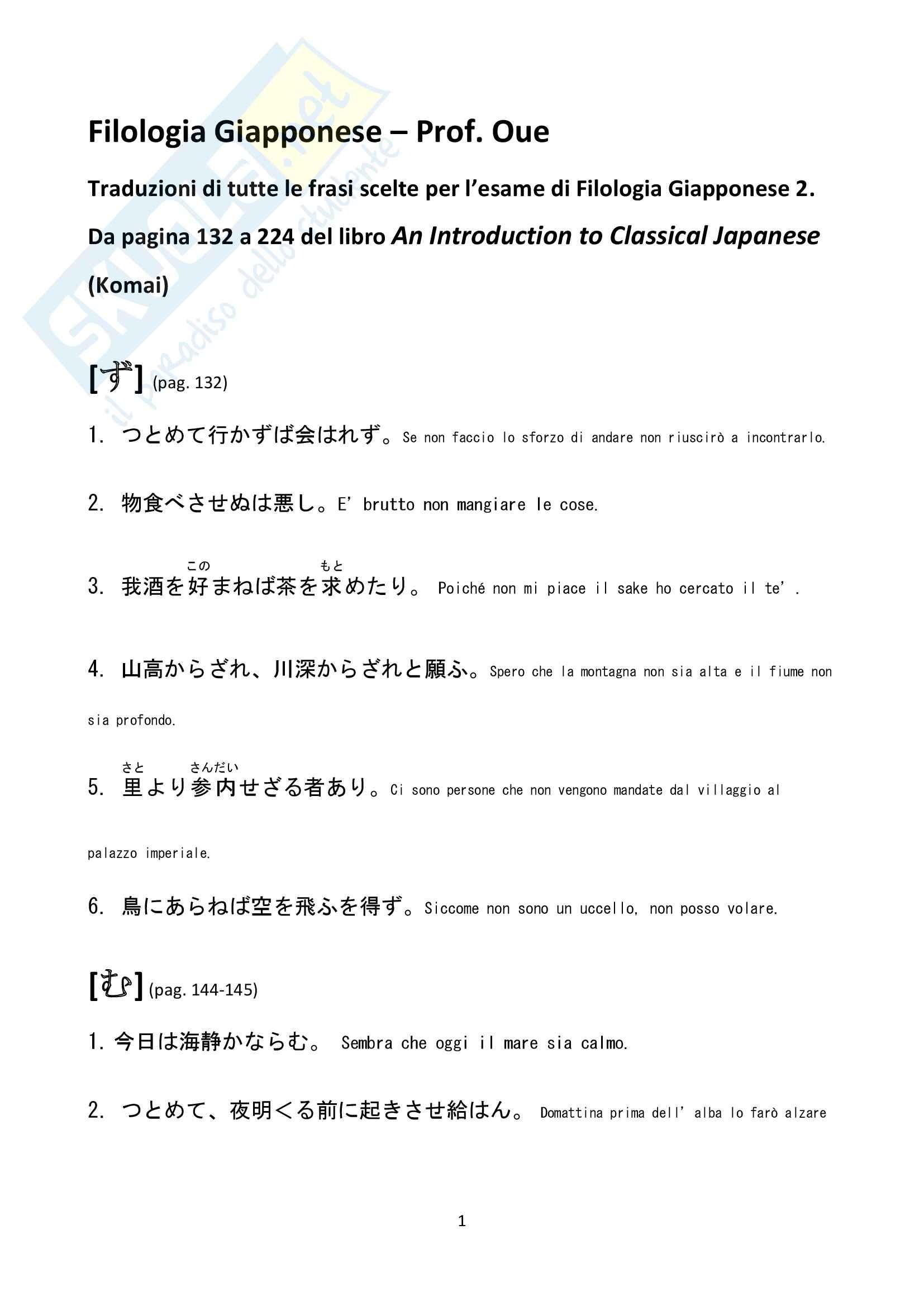Frasi, Filologia Giapponese
