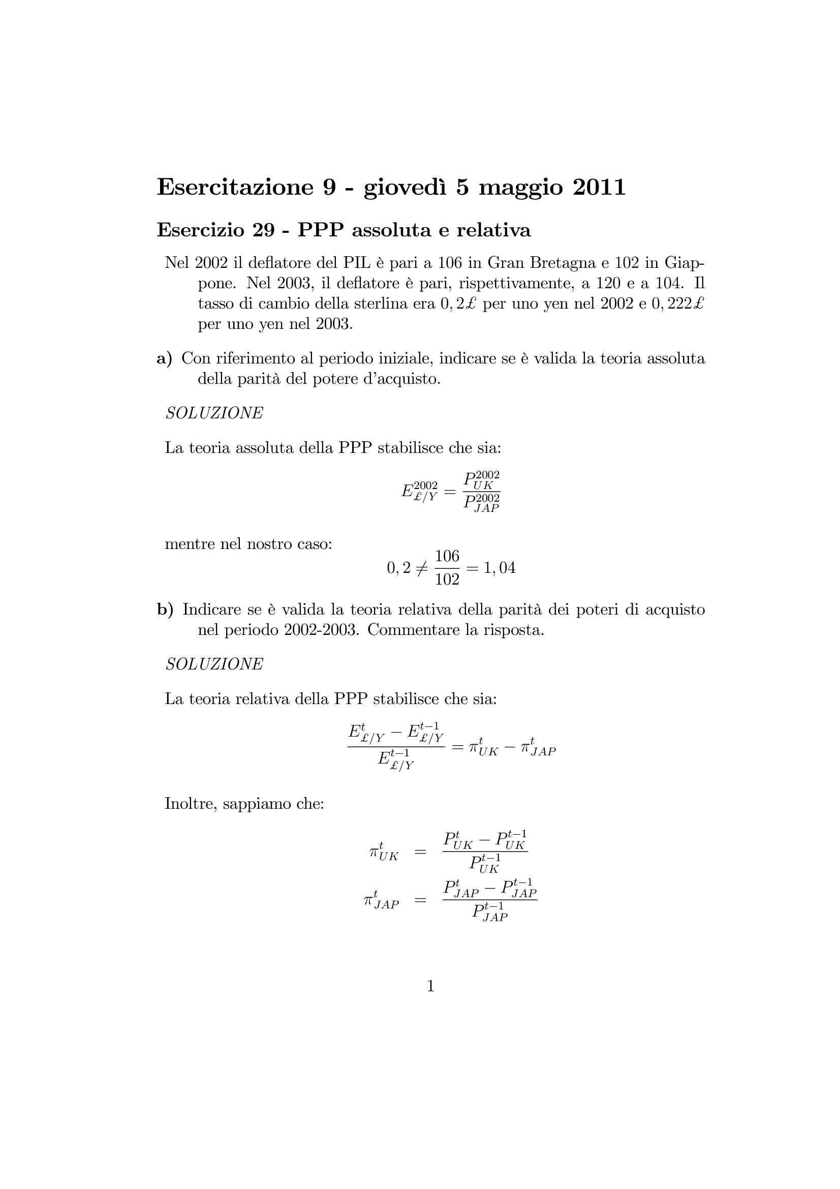 PPP assoluta e relativa
