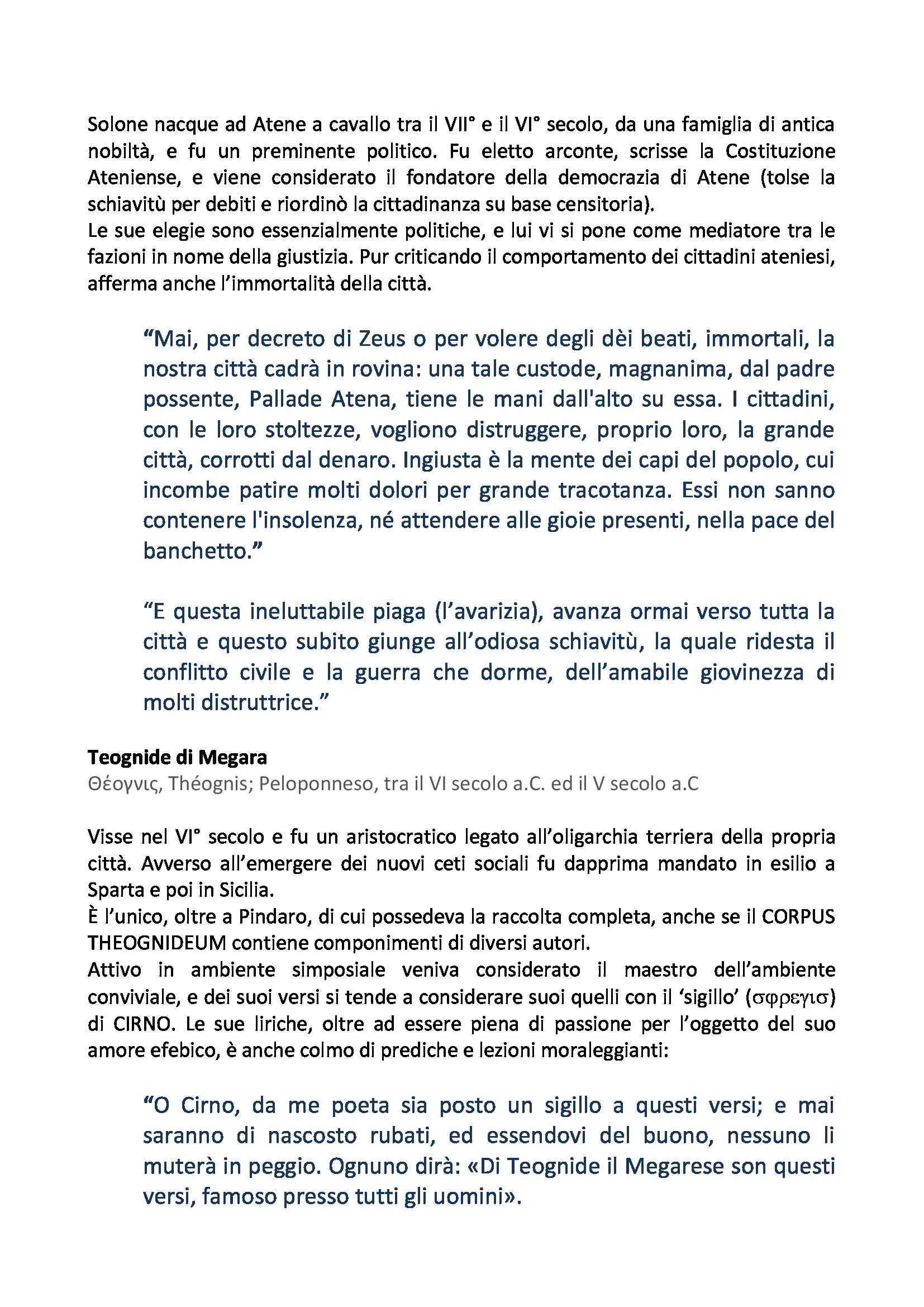 Introduzione alla Cultura Classica I  - Appunti Pag. 51