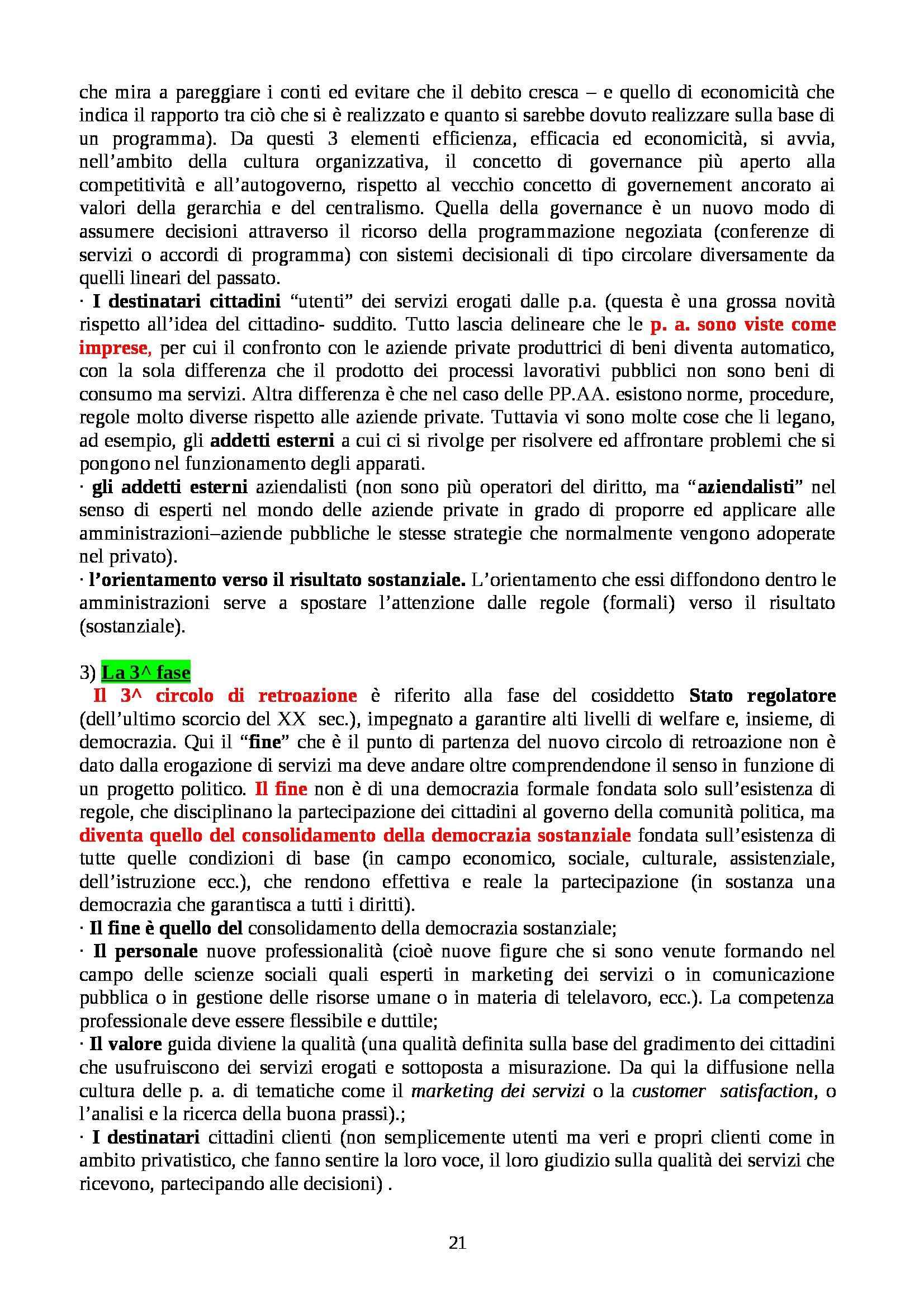 Riassunto esame Scienza dell'Amministrazione, prof. La Bella, libro consigliato L'Analisi della Pubblica Amministrazione, D'Amico Pag. 21