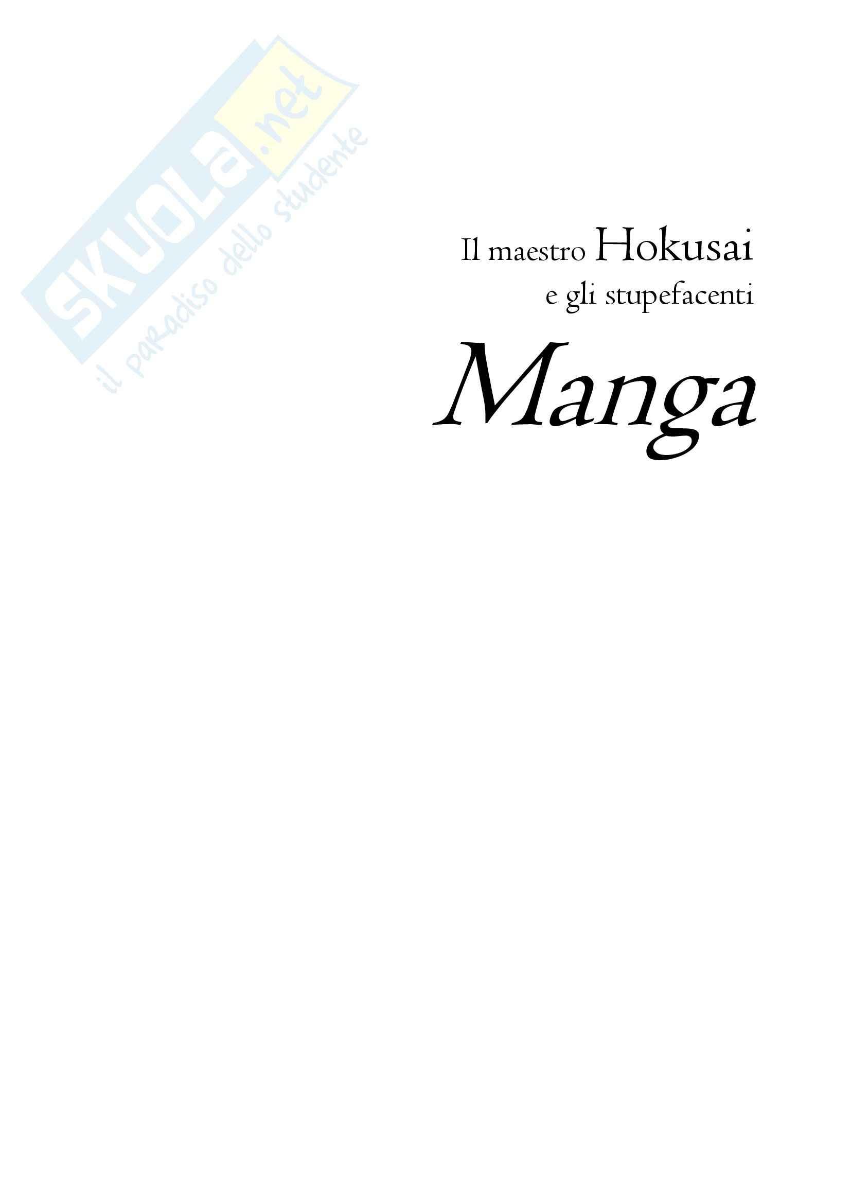 I manga di Hokusai - tesina di fine corso