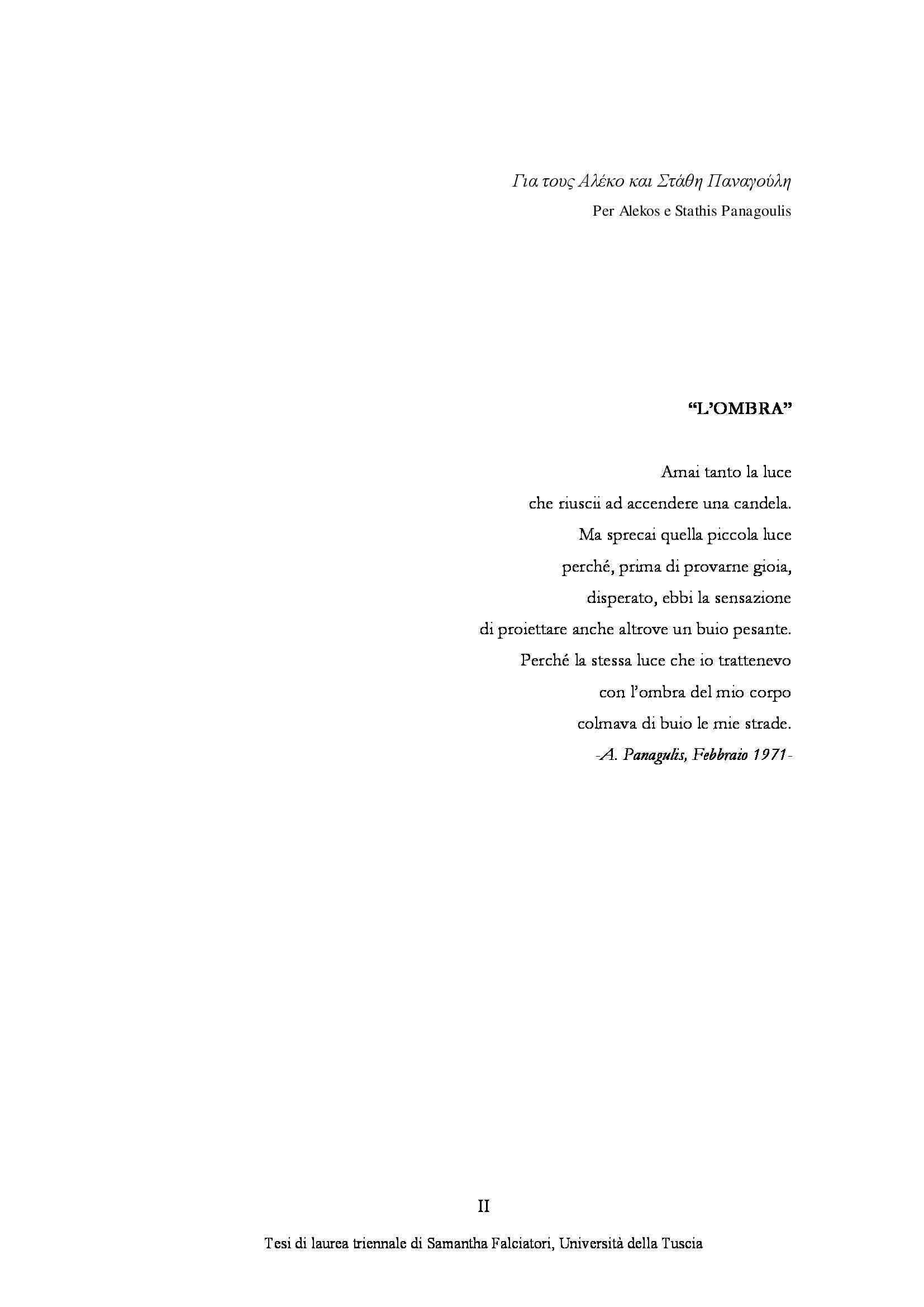 Tesi triennale - Alessandro Panagulis Pag. 2
