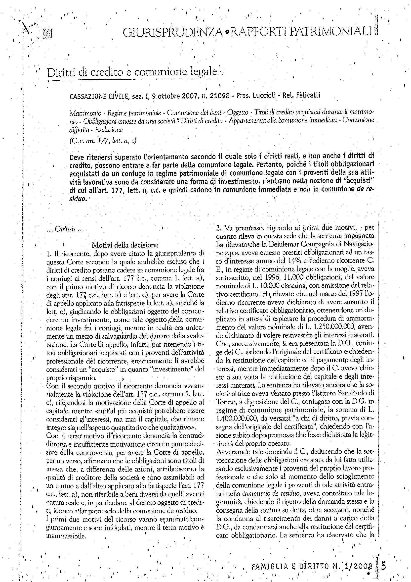 Diritto di credito e comunione legale - C. Cass. n. 21098/07