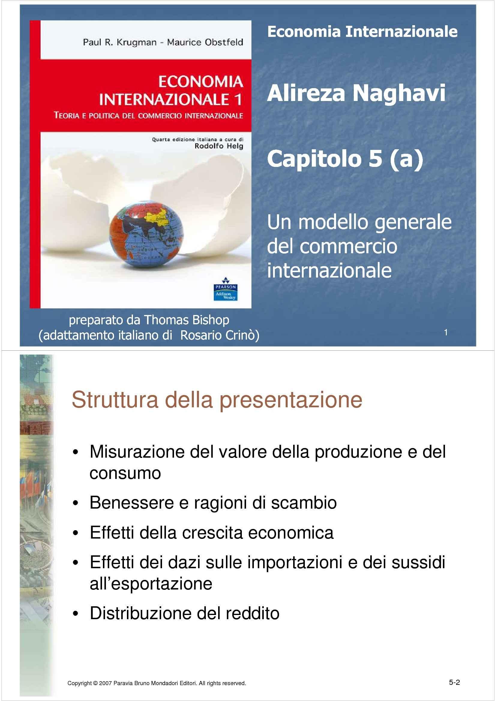Modello generale del commercio internazionale