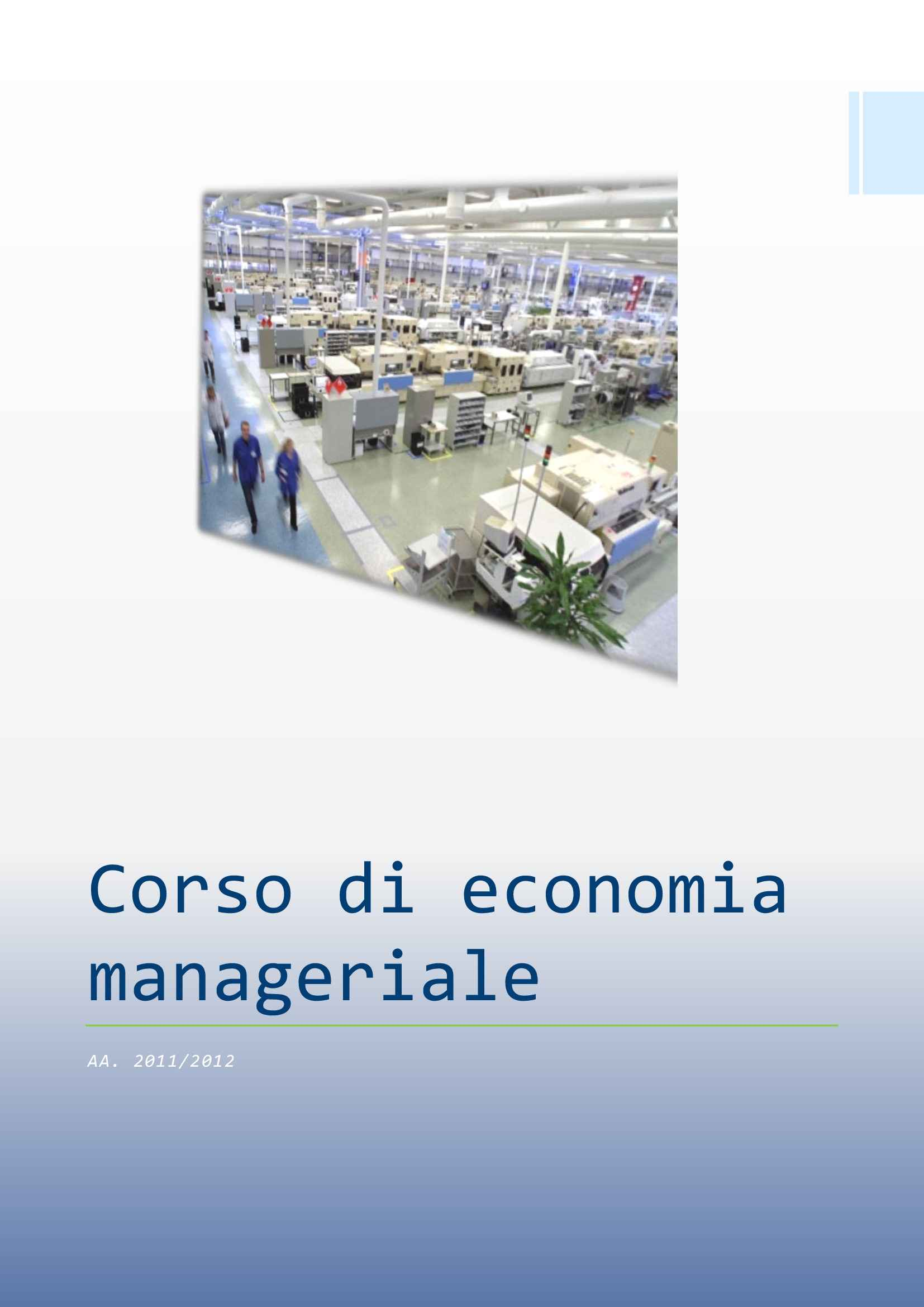 Economia manageriale - Appunti Pag. 1