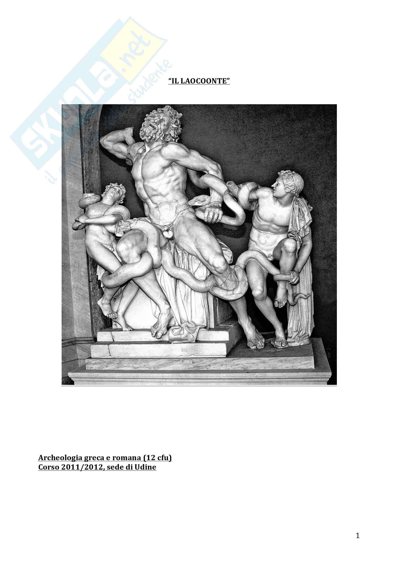 Archeologia greca e romana - Il Laocoonte