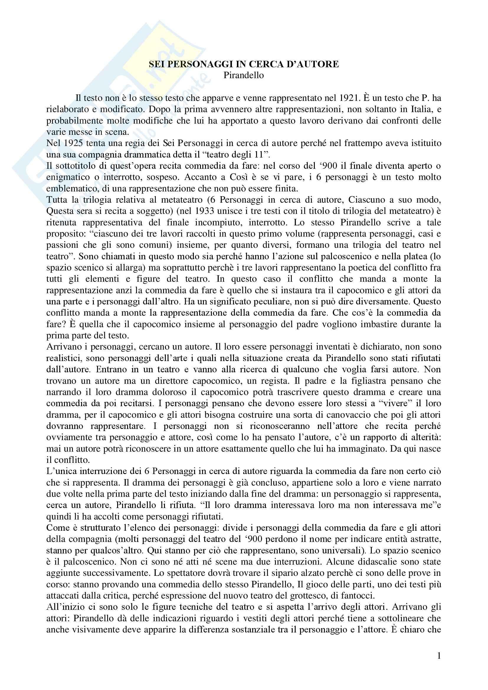 Letteratura teatrale italiana - Sei personaggi in cerca d'autore