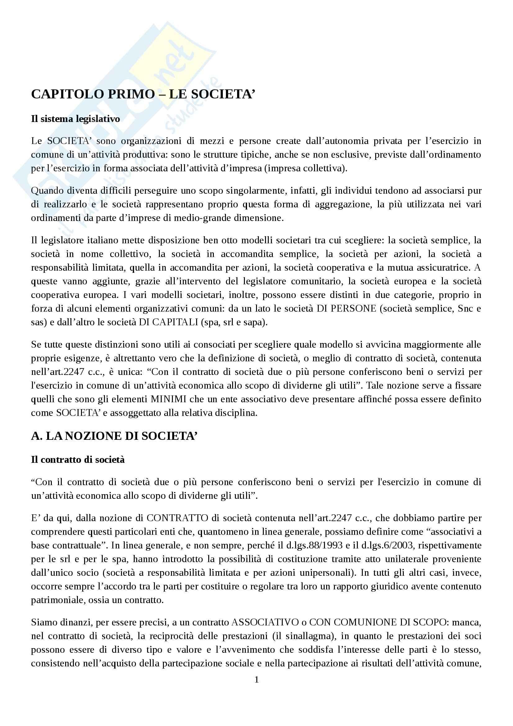 Riassunto esame Diritto commerciale, prof. Rocchi, libro consigliato Diritto delle società, Campobasso
