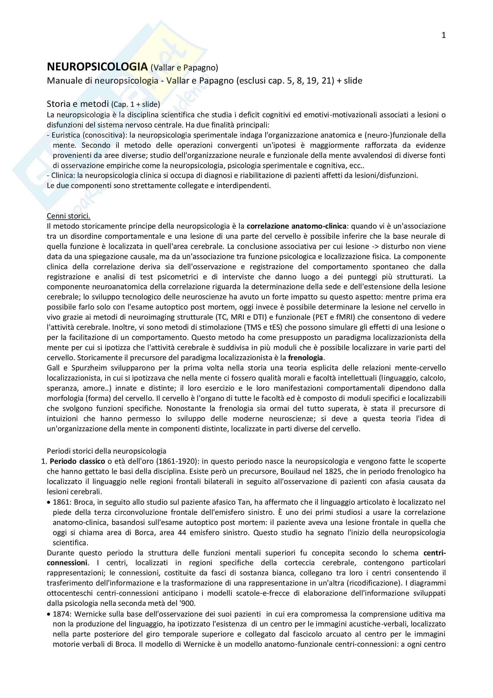 """Riassunto dell'esame di Neuropsicologica (Vallar e Papagno), libro consigliato """"Manuale di Neuropsicologia"""""""