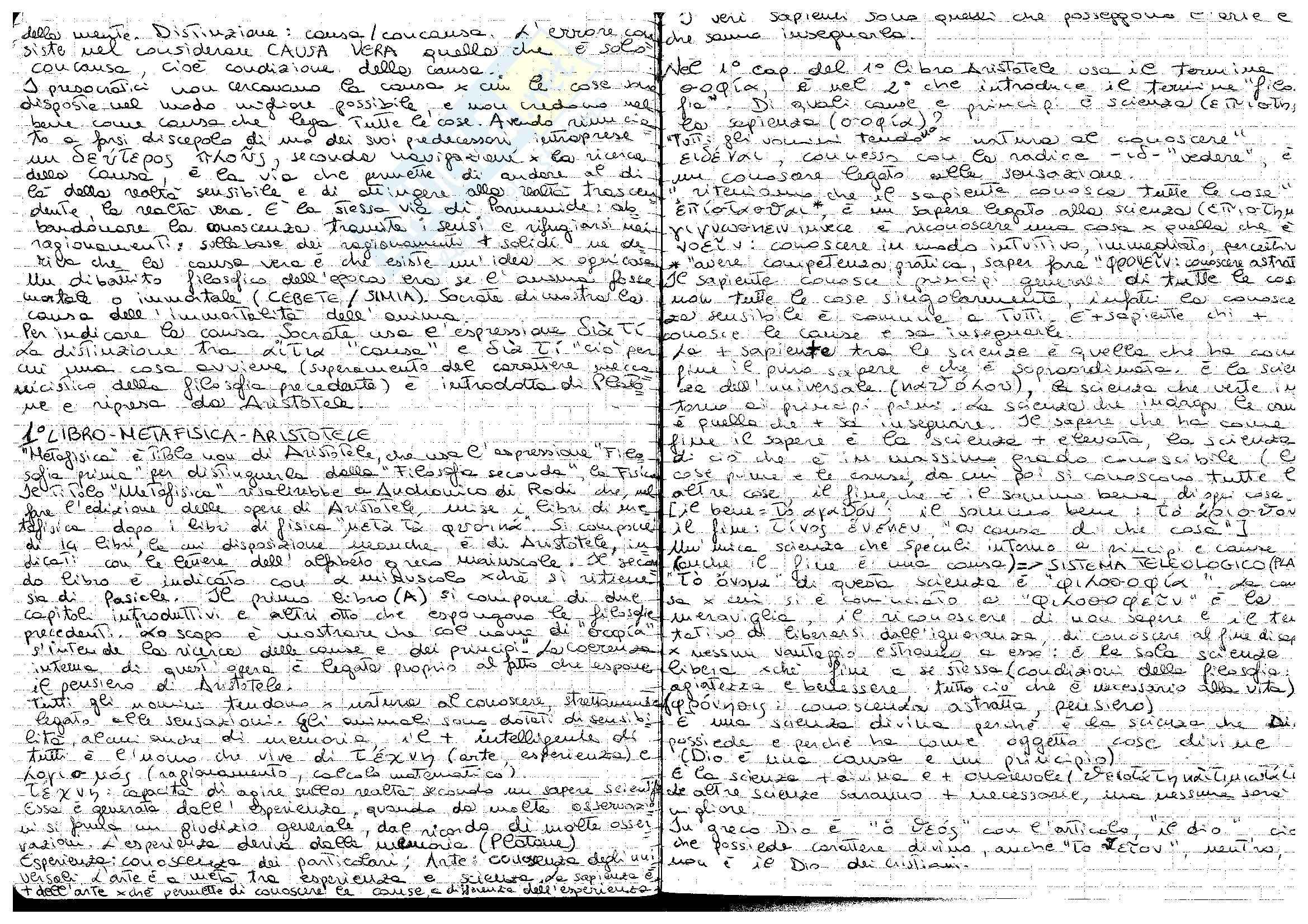 Metafisica di Aristotele - Libro primo