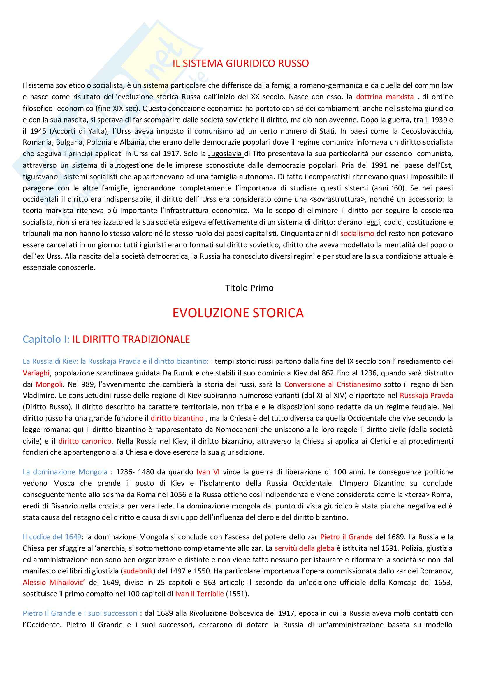 Riassunto esame Diritto Pubblico Comparato, prof. Miranda, libro consigliato I Grandi Sistemi Giuridici Contemporanei, David
