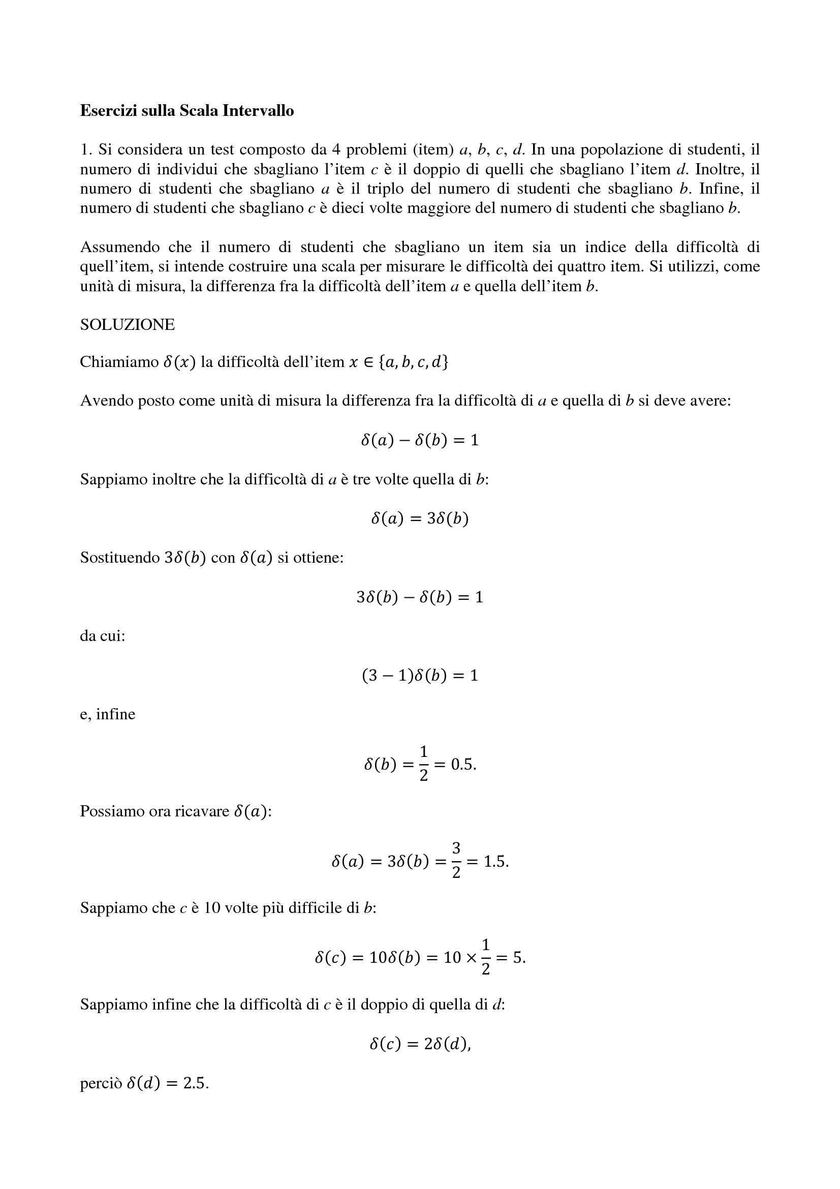 Scala Intervallo - Esercizi